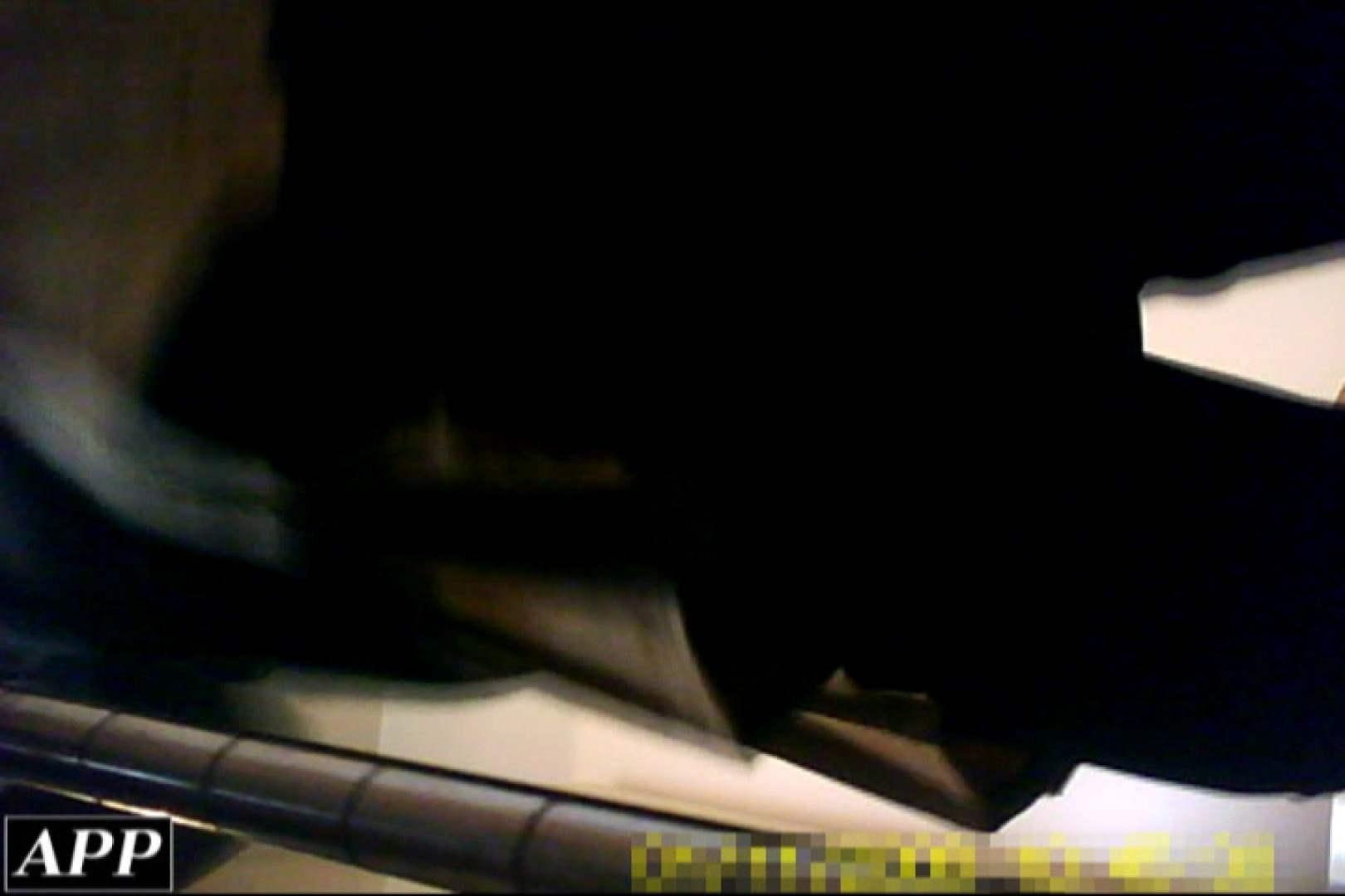 3視点洗面所 vol.024 OLセックス  101画像 32