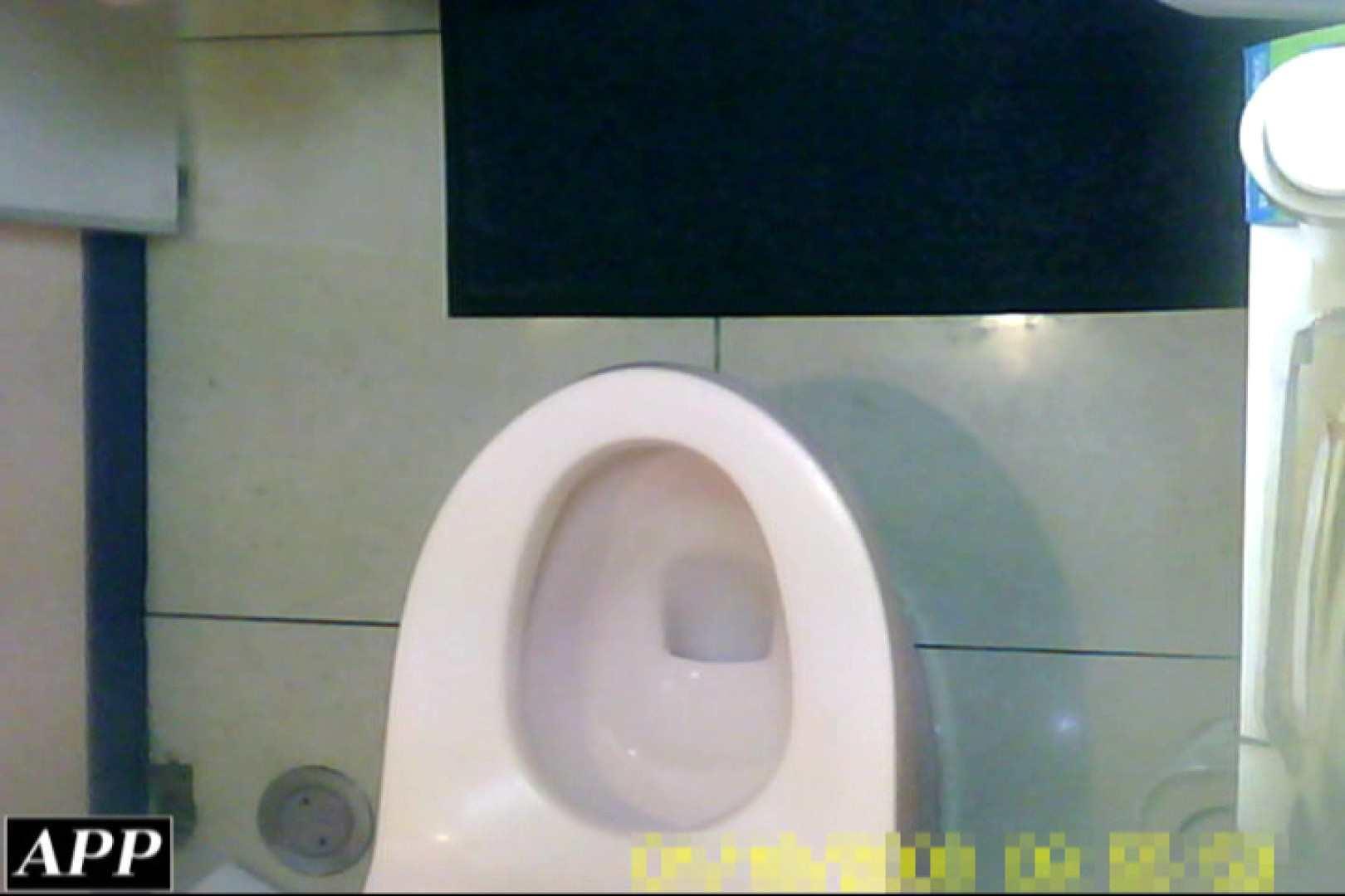 3視点洗面所 vol.024 OLセックス  101画像 54