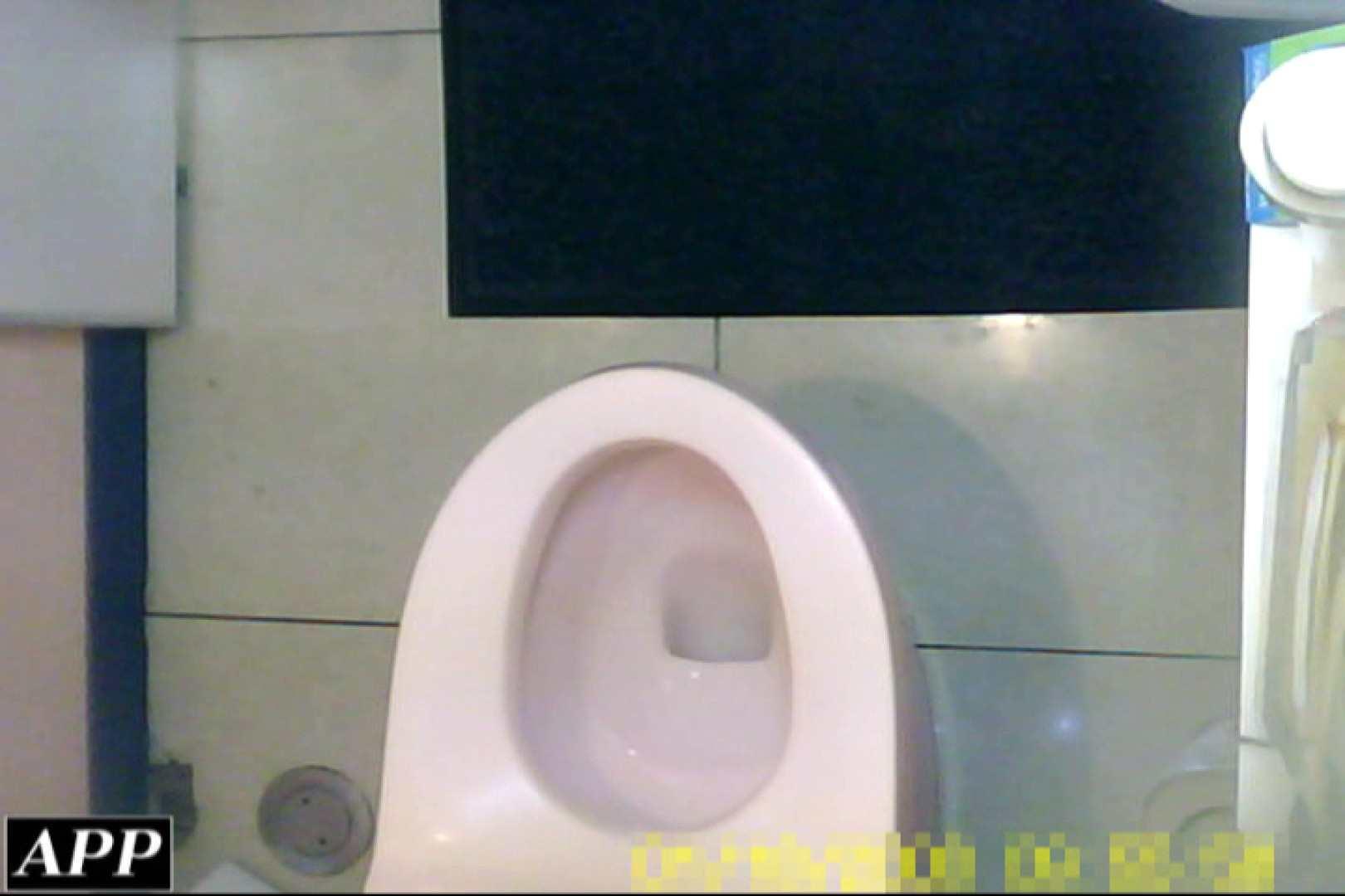 3視点洗面所 vol.024 OLセックス   洗面所  101画像 55
