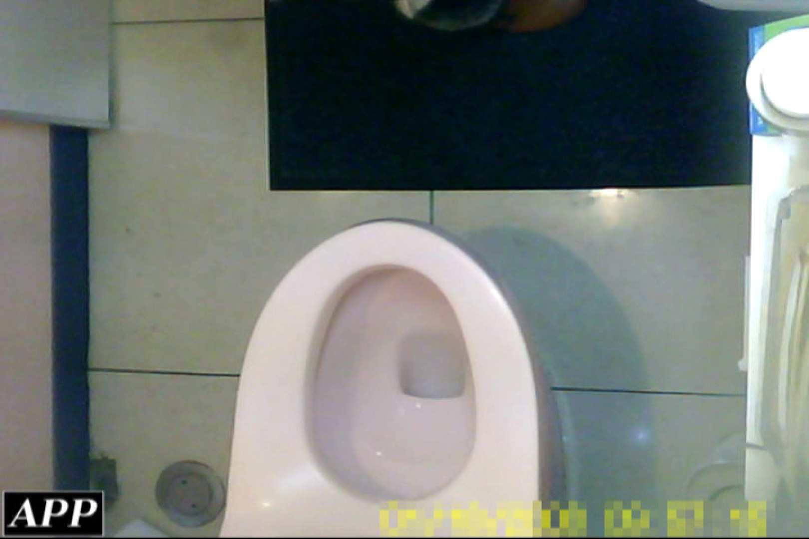 3視点洗面所 vol.024 OLセックス   洗面所  101画像 69