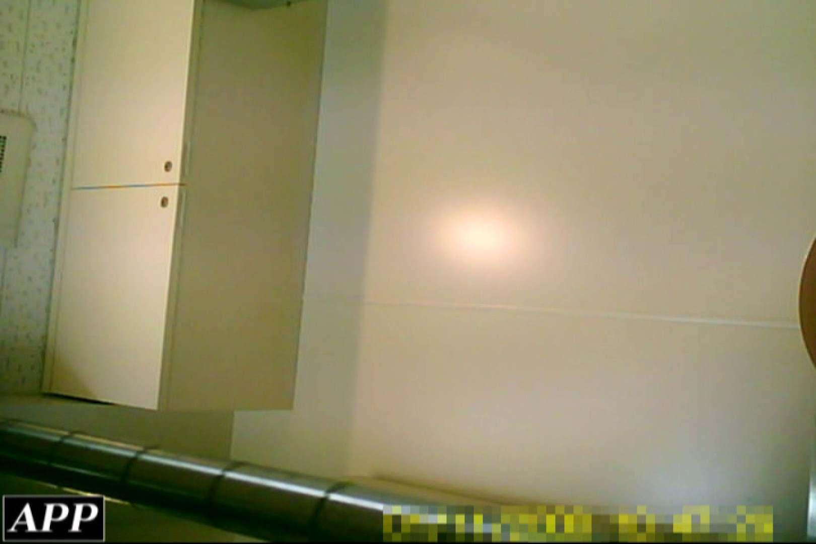 3視点洗面所 vol.024 OLセックス  101画像 86