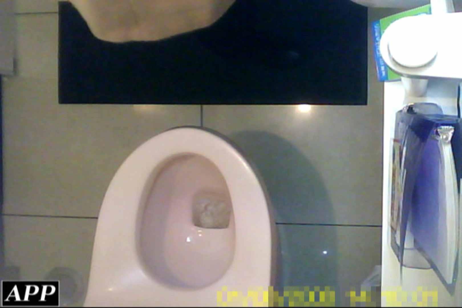 3視点洗面所 vol.031 洗面所 | OLセックス  107画像 85