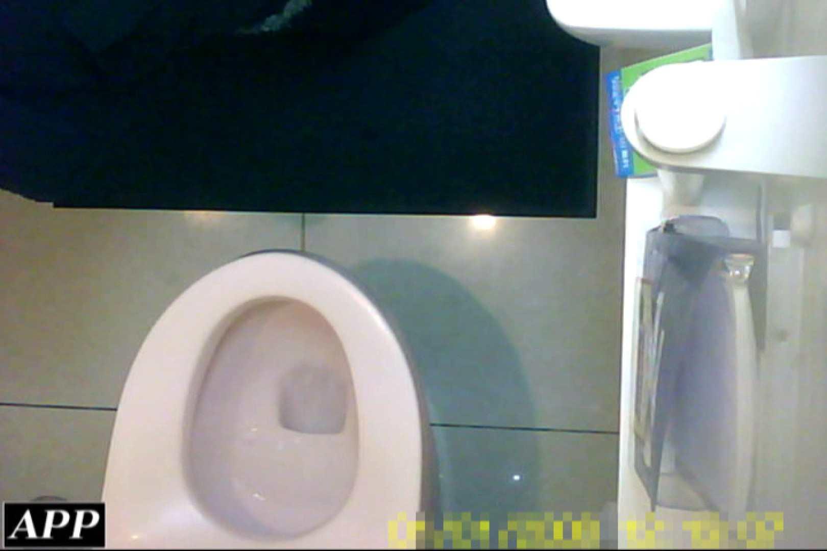 3視点洗面所 vol.035 洗面所   OLセックス  110画像 25