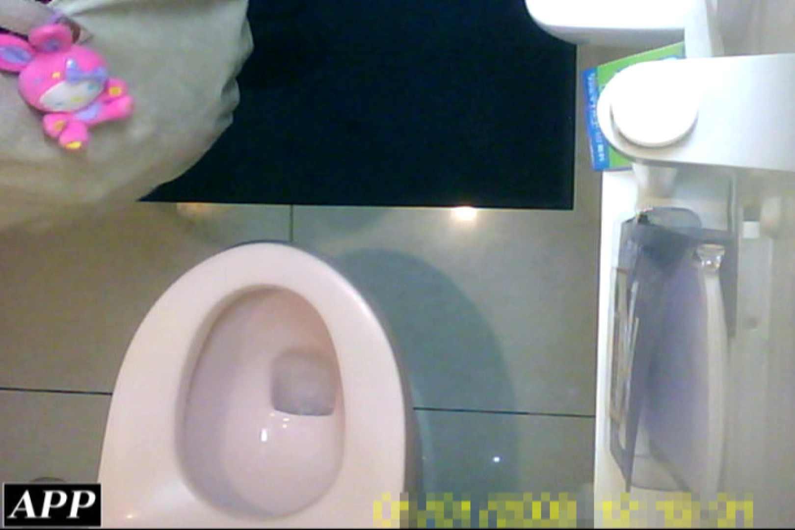3視点洗面所 vol.035 洗面所   OLセックス  110画像 29