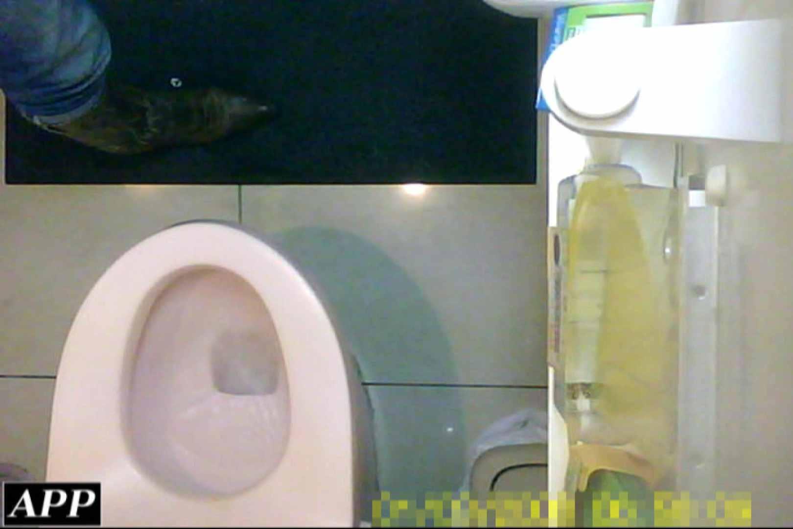 3視点洗面所 vol.037 洗面所 | OLセックス  49画像 9