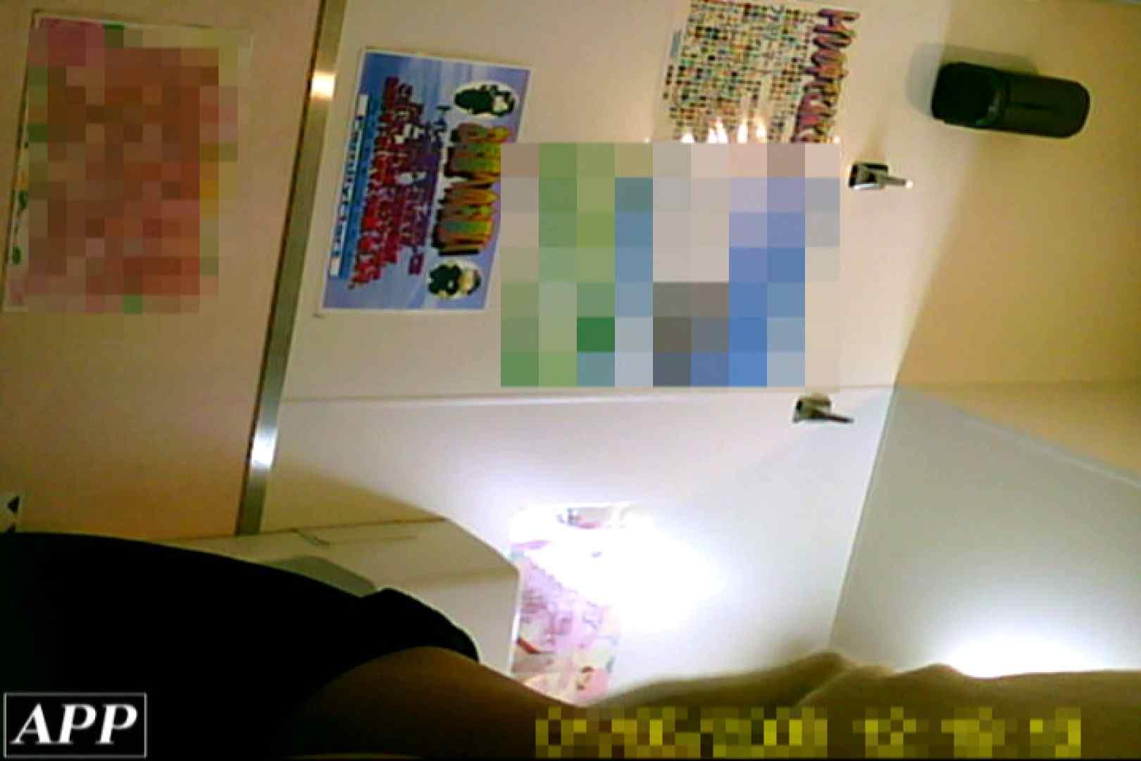 3視点洗面所 vol.037 洗面所  49画像 14
