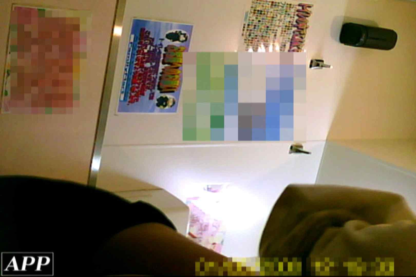 3視点洗面所 vol.037 洗面所  49画像 16
