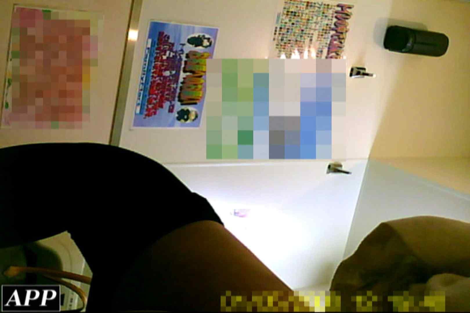 3視点洗面所 vol.037 洗面所 | OLセックス  49画像 17