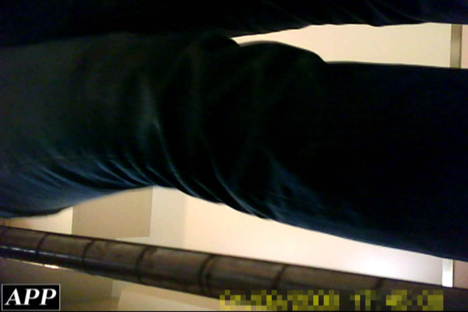 3視点洗面所 vol.037 洗面所 | OLセックス  49画像 31