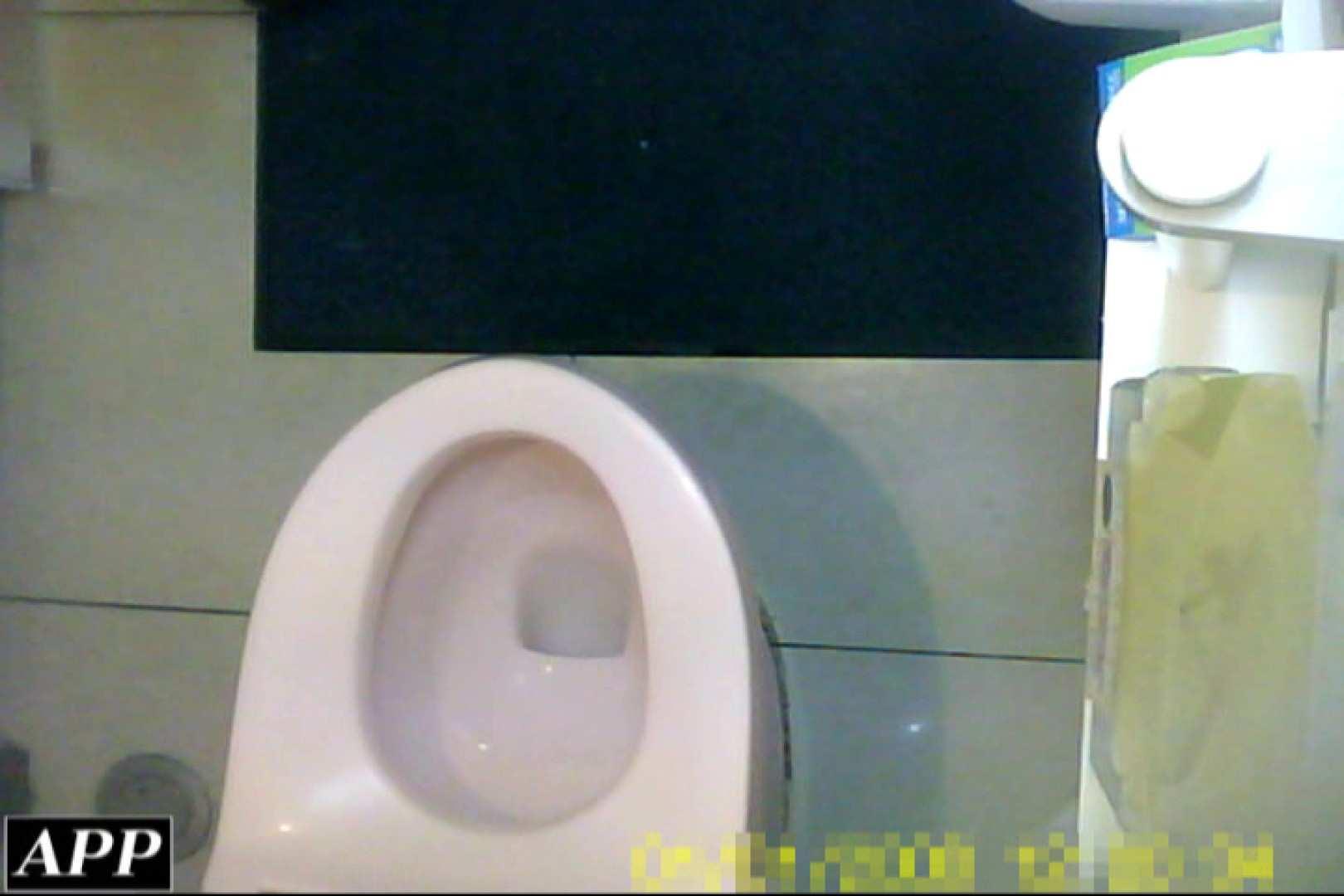 3視点洗面所 vol.041 洗面所 | OLセックス  52画像 29