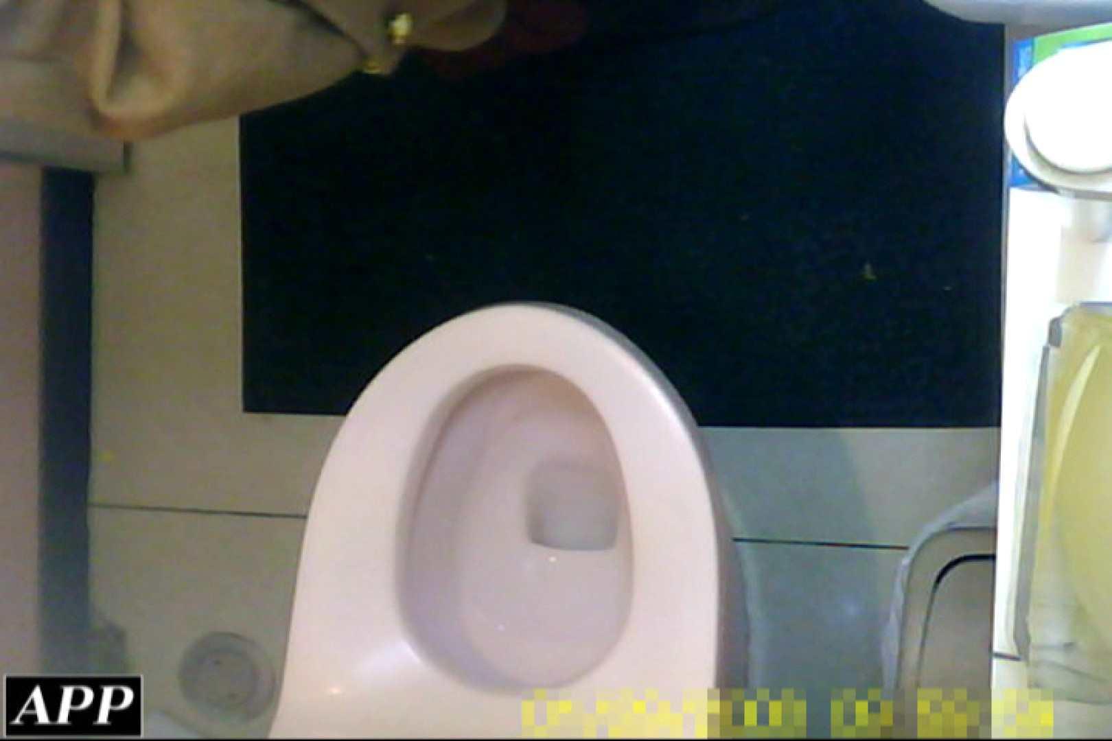3視点洗面所 vol.049 洗面所 | OLセックス  86画像 17