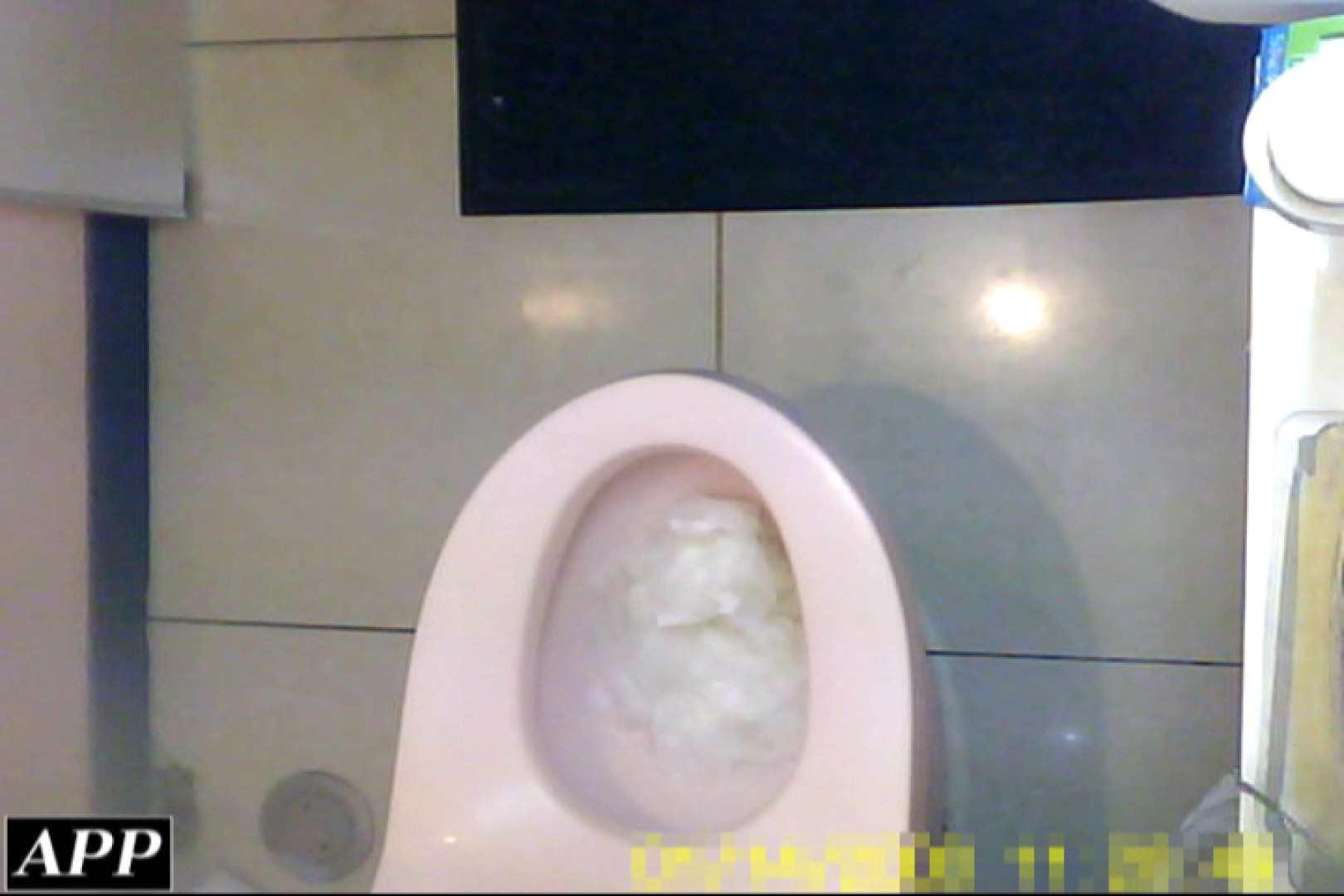 3視点洗面所 vol.051 OLセックス | 洗面所  105画像 21