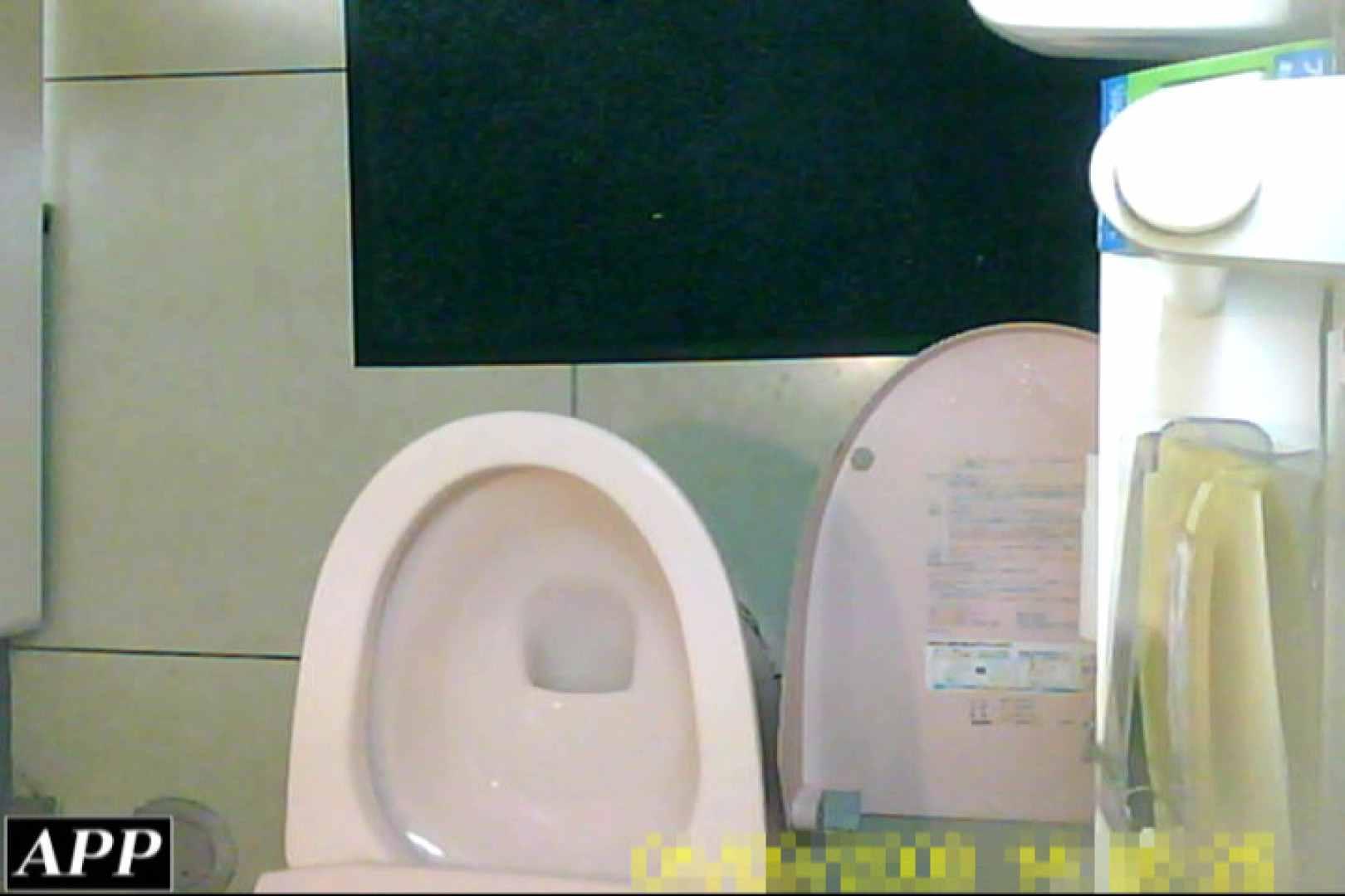 3視点洗面所 vol.051 OLセックス  105画像 52