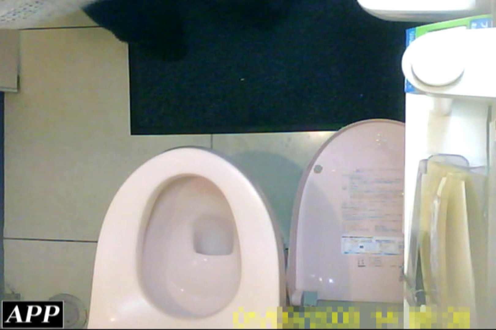 3視点洗面所 vol.051 OLセックス  105画像 68