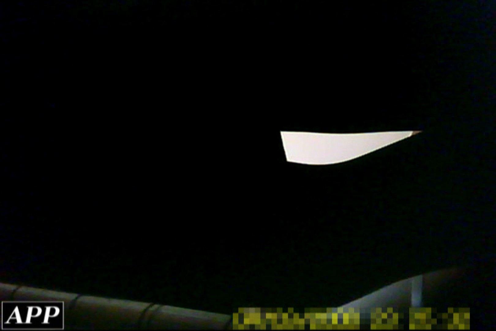 3視点洗面所 vol.051 OLセックス | 洗面所  105画像 83