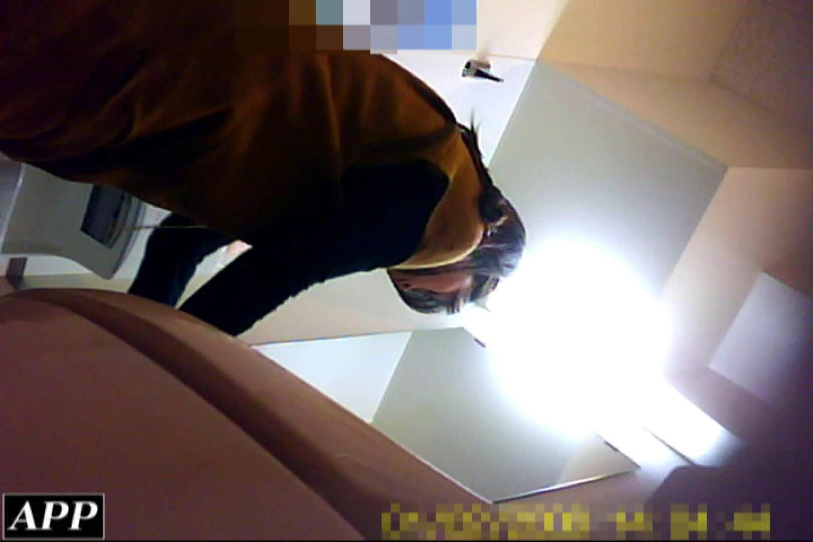 3視点洗面所 vol.051 OLセックス  105画像 102