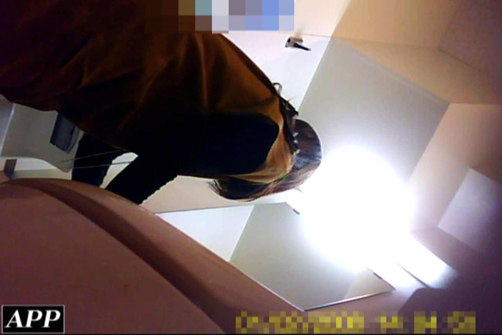 3視点洗面所 vol.051 OLセックス | 洗面所  105画像 103