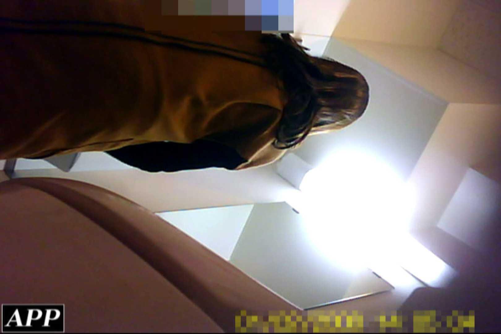 3視点洗面所 vol.051 OLセックス | 洗面所  105画像 105