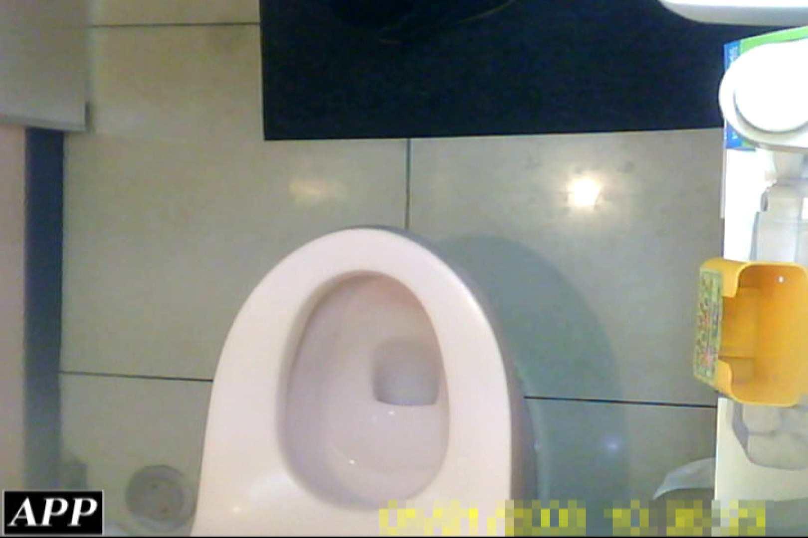 3視点洗面所 vol.053 洗面所 | OLセックス  67画像 17
