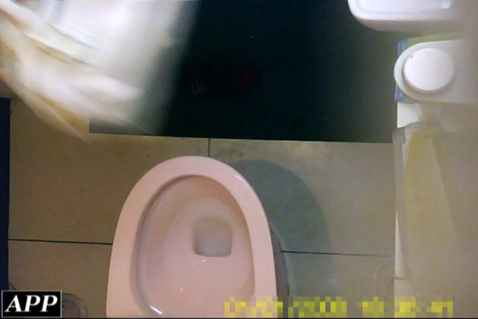 3視点洗面所 vol.053 洗面所 | OLセックス  67画像 41