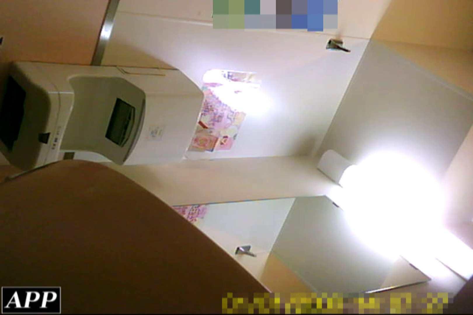 3視点洗面所 vol.053 洗面所 | OLセックス  67画像 55