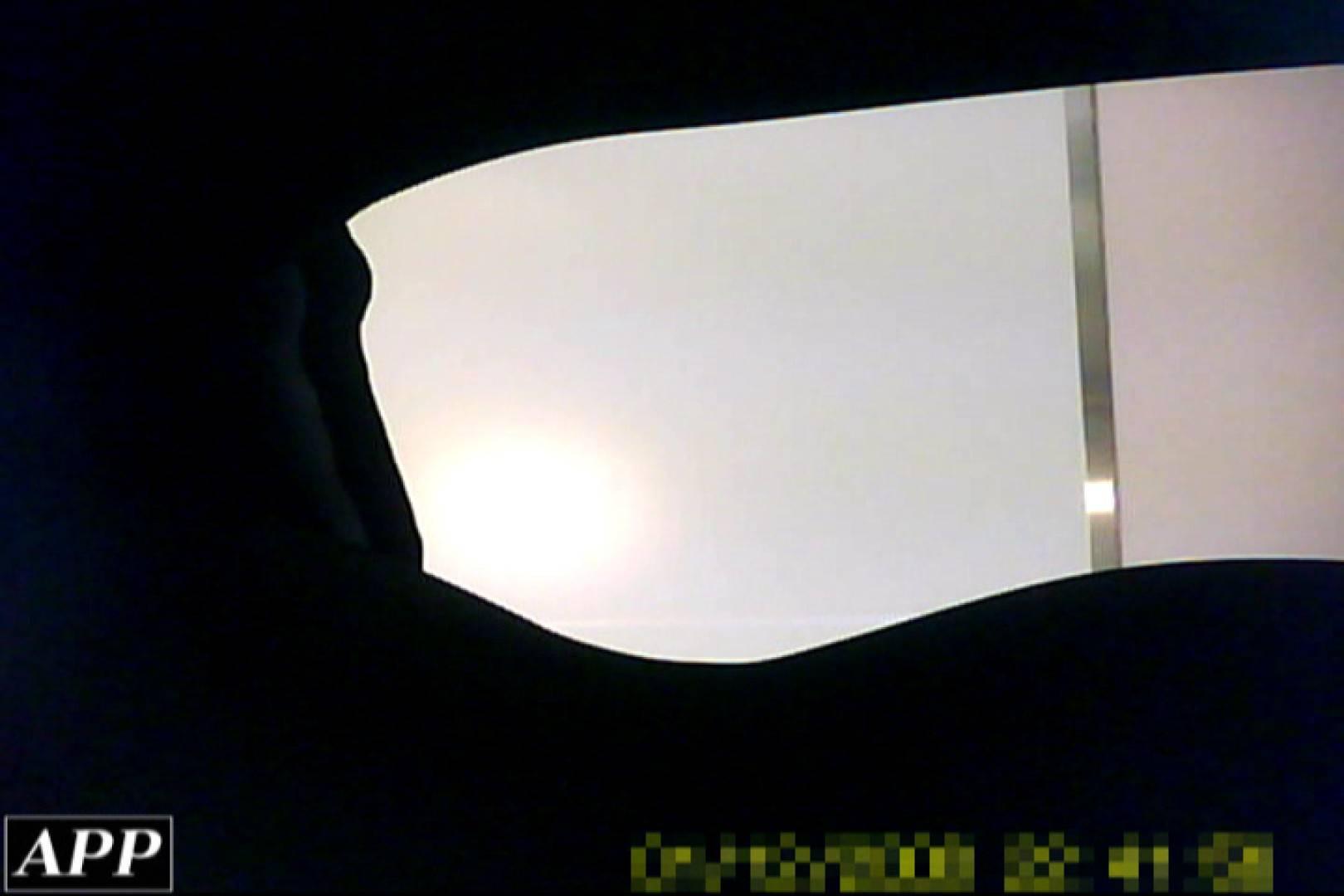 3視点洗面所 vol.071 洗面所  97画像 66