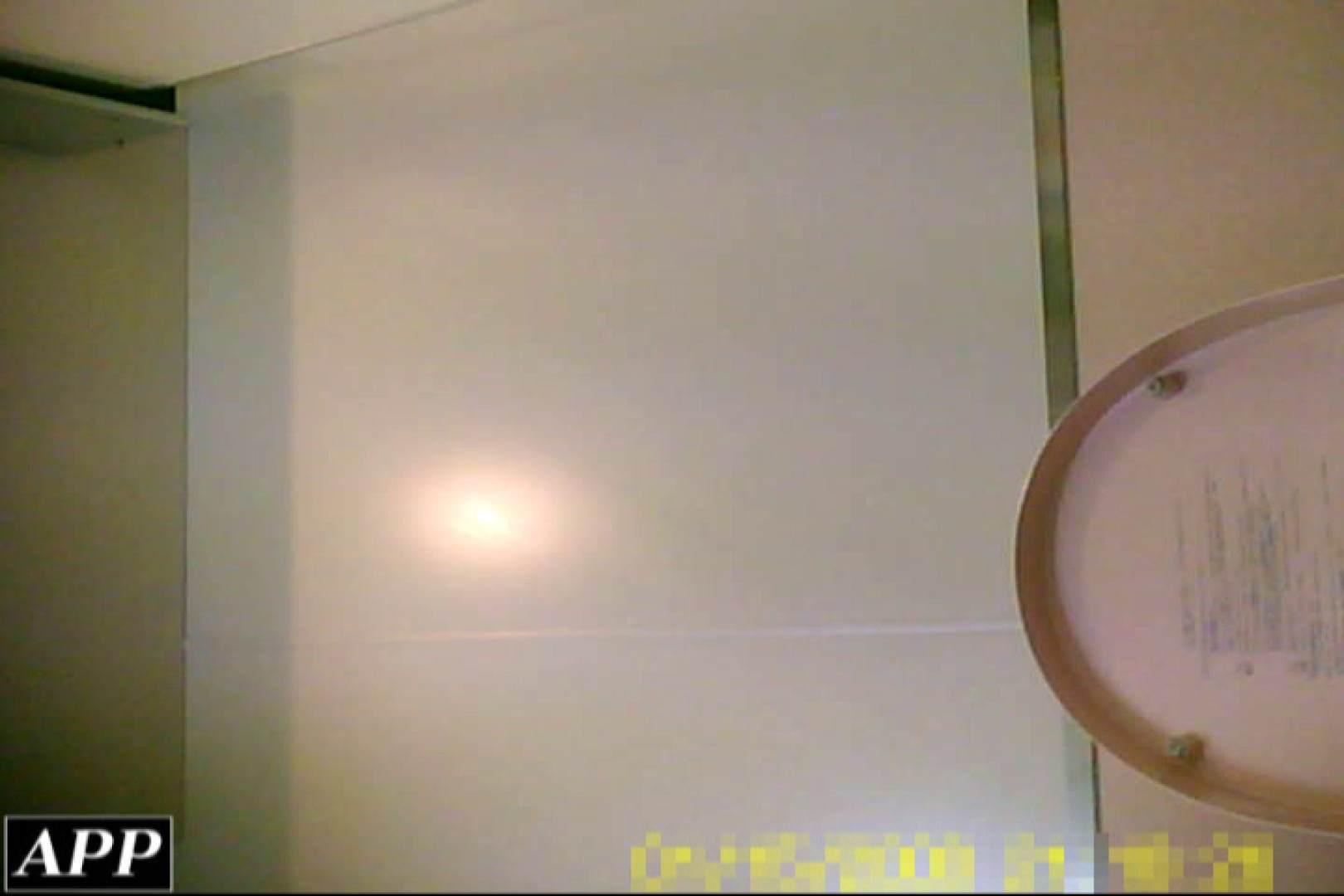 3視点洗面所 vol.076 OLセックス | 洗面所  74画像 23