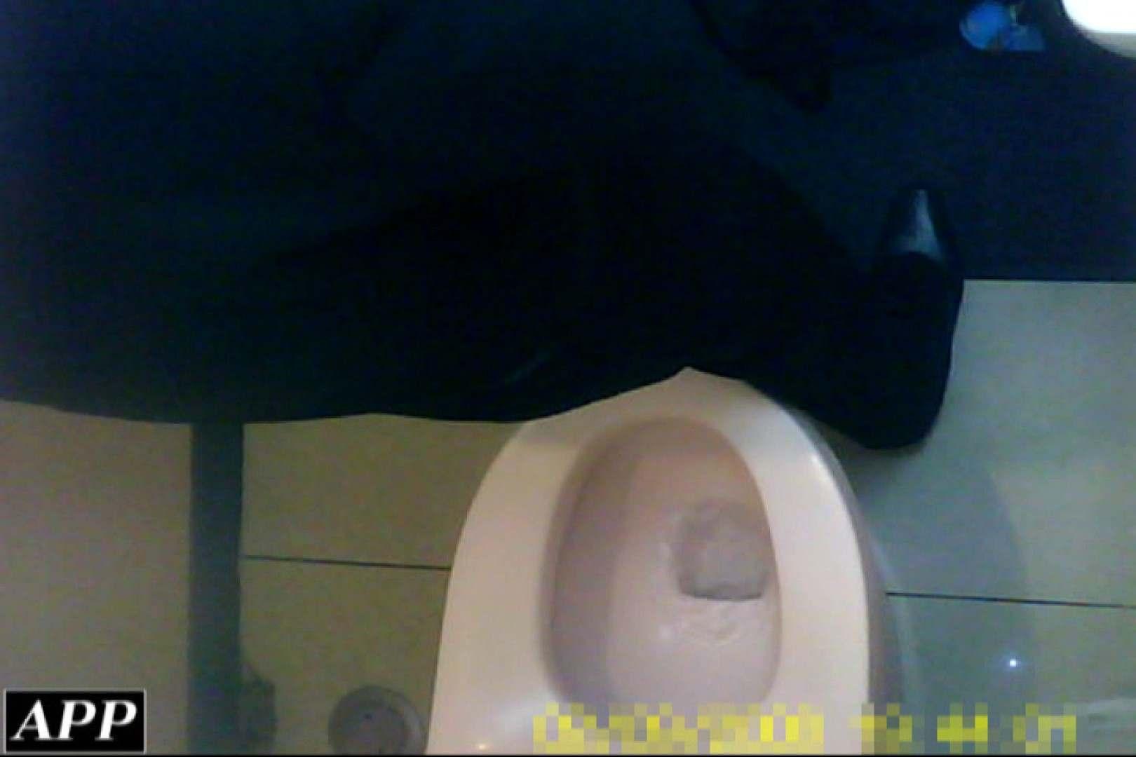 3視点洗面所 vol.076 OLセックス | 洗面所  74画像 37