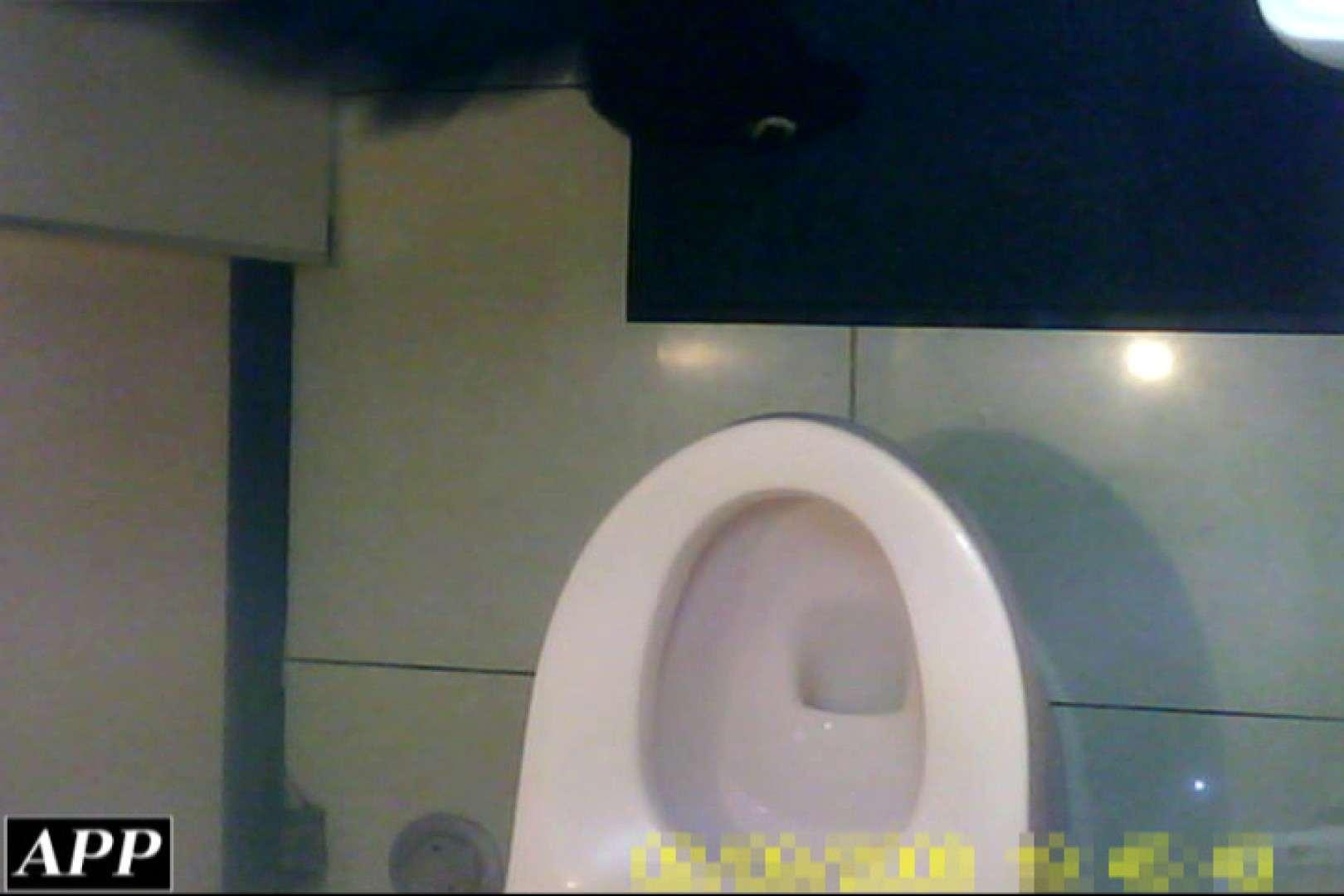 3視点洗面所 vol.076 OLセックス  74画像 66