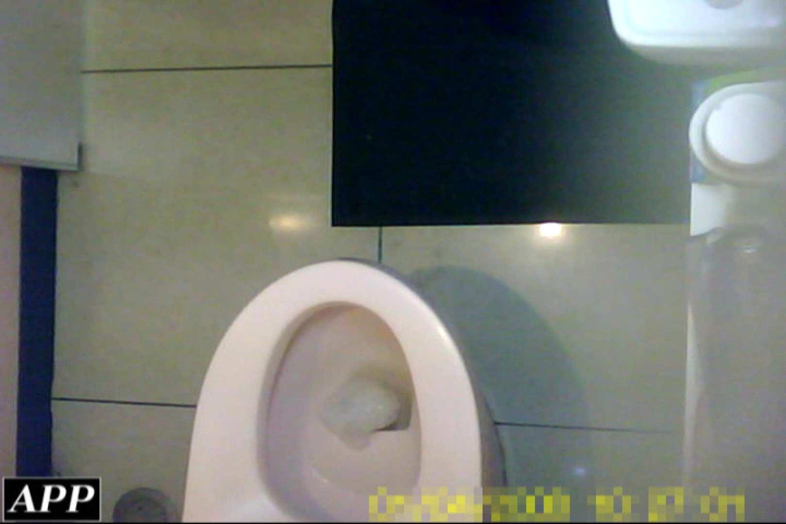 3視点洗面所 vol.080 OLセックス | 洗面所  92画像 17