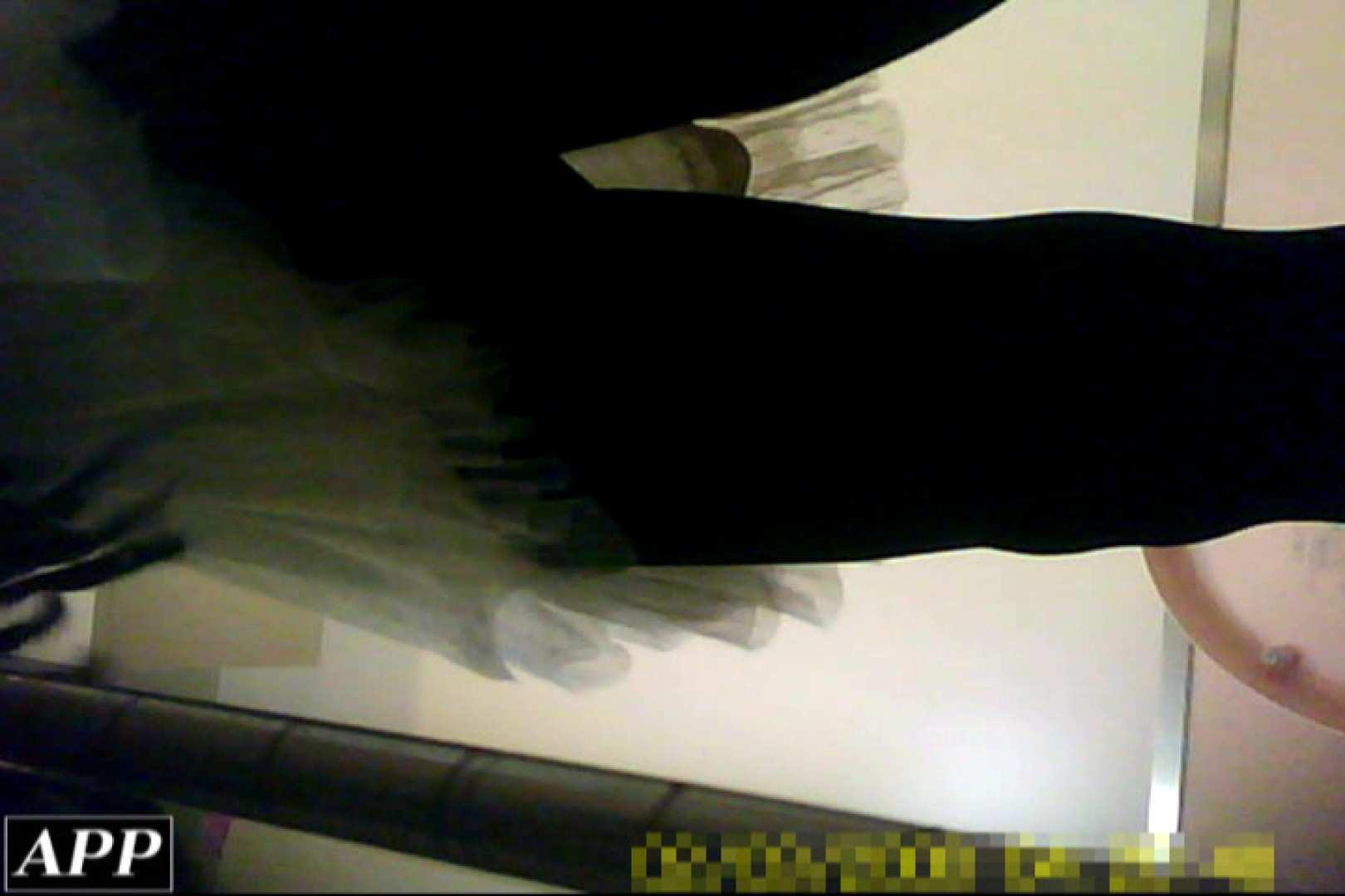 3視点洗面所 vol.080 OLセックス  92画像 28