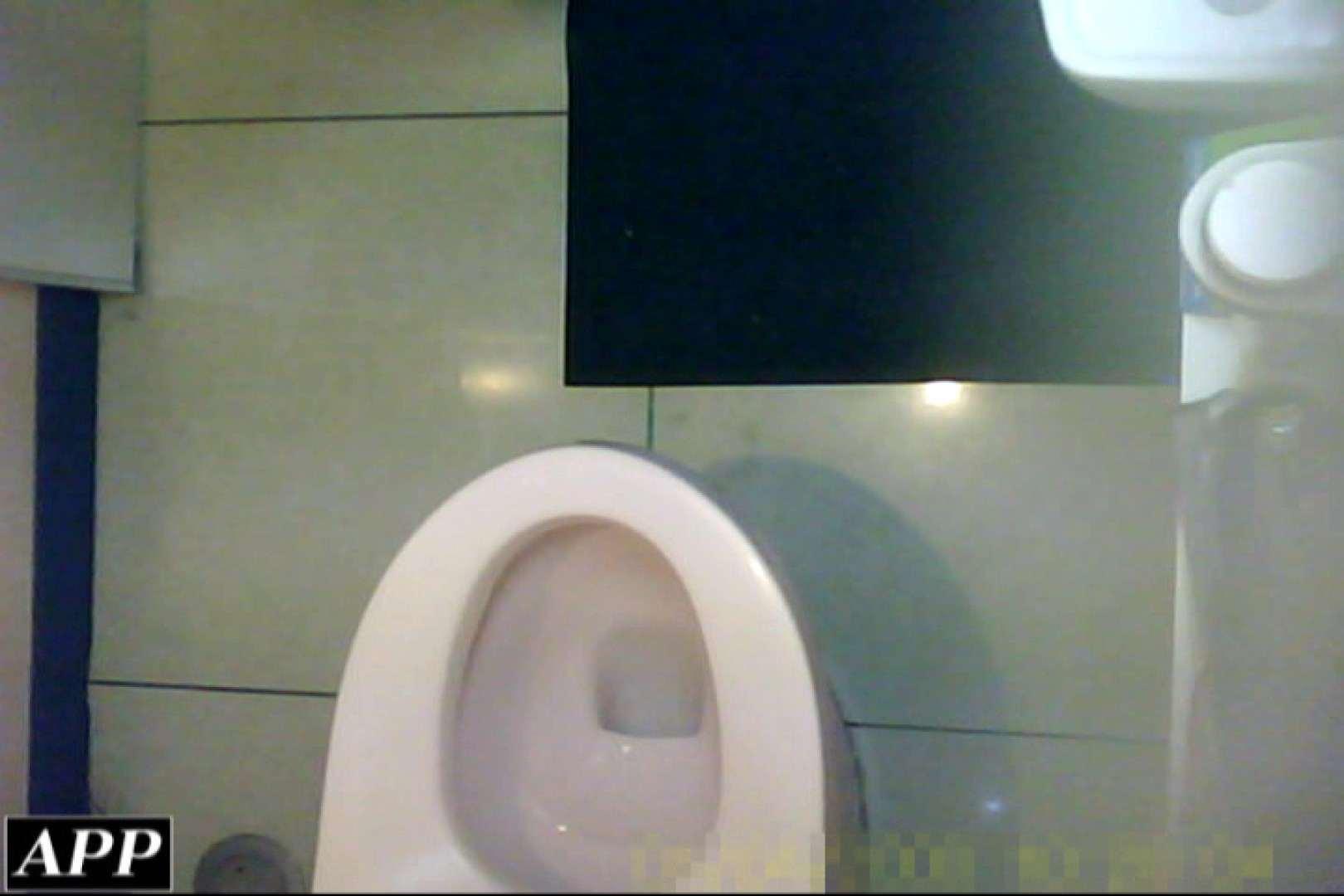 3視点洗面所 vol.080 OLセックス  92画像 44