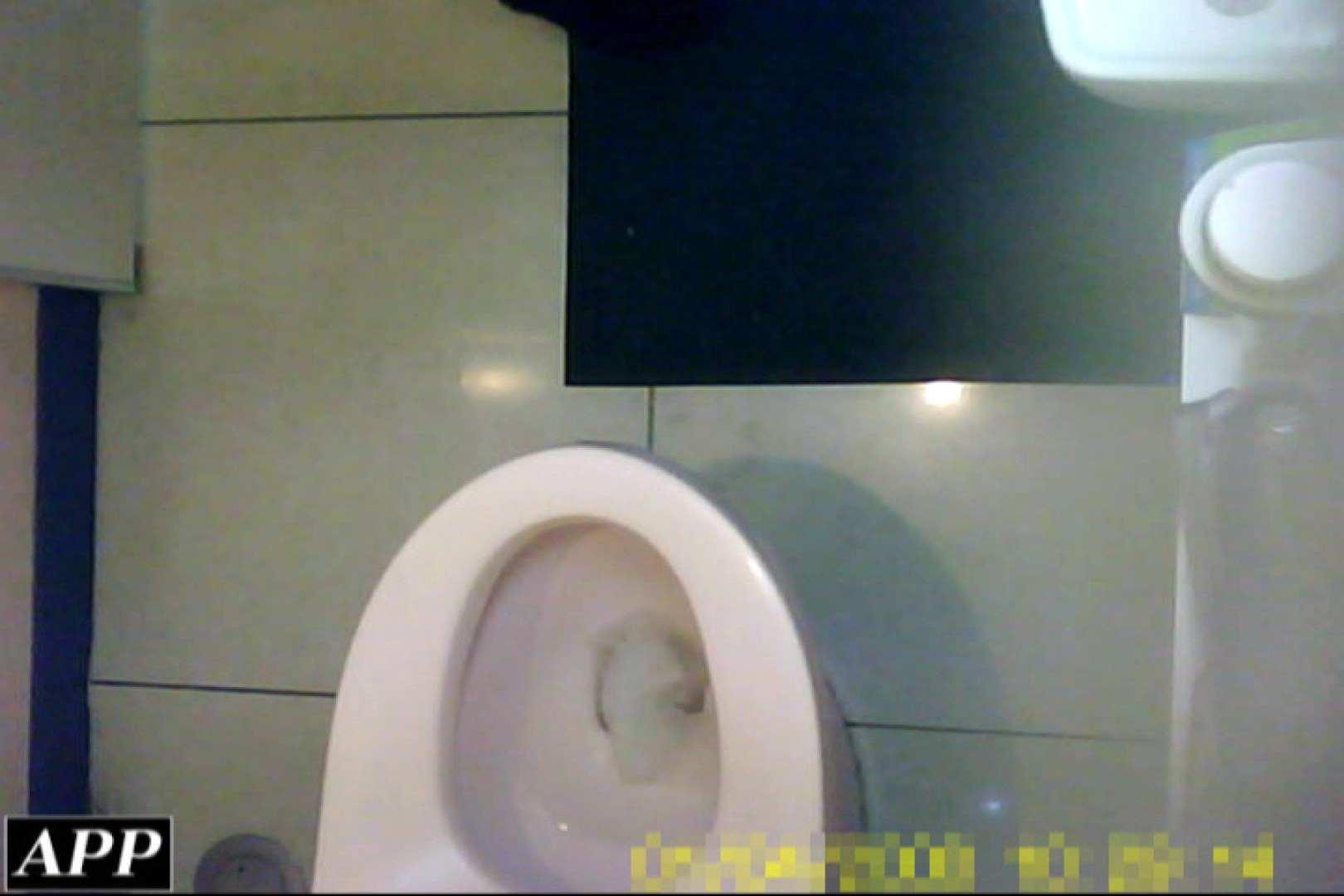 3視点洗面所 vol.080 OLセックス | 洗面所  92画像 55