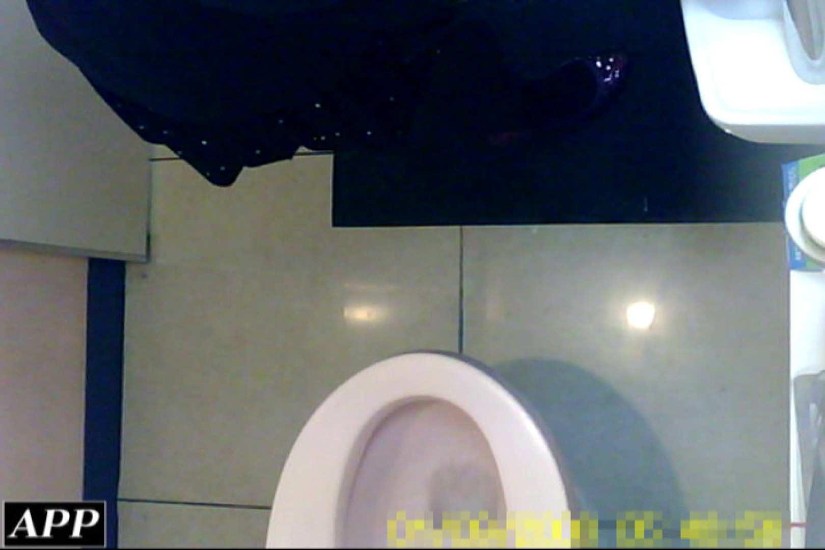 3視点洗面所 vol.089 洗面所 | OLセックス  79画像 67