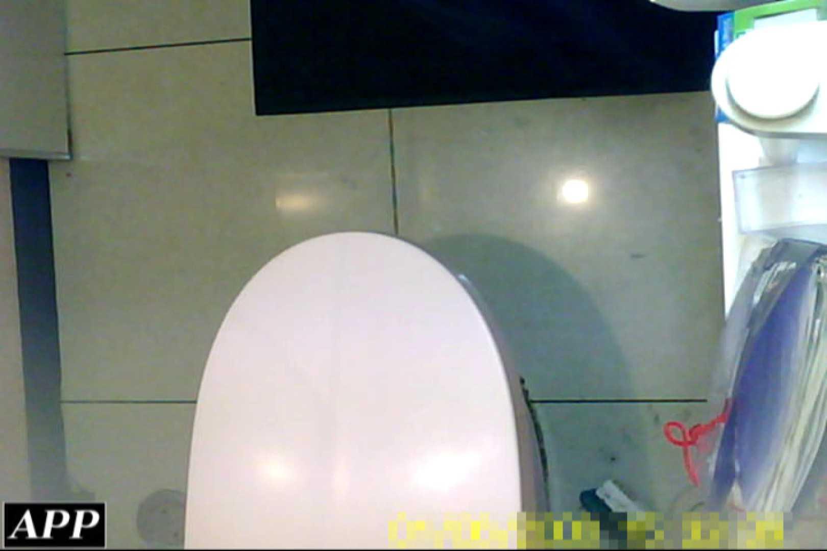 3視点洗面所 vol.091 洗面所  70画像 10