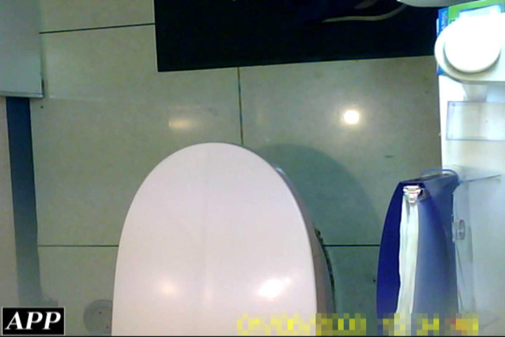 3視点洗面所 vol.091 洗面所 | OLセックス  70画像 19