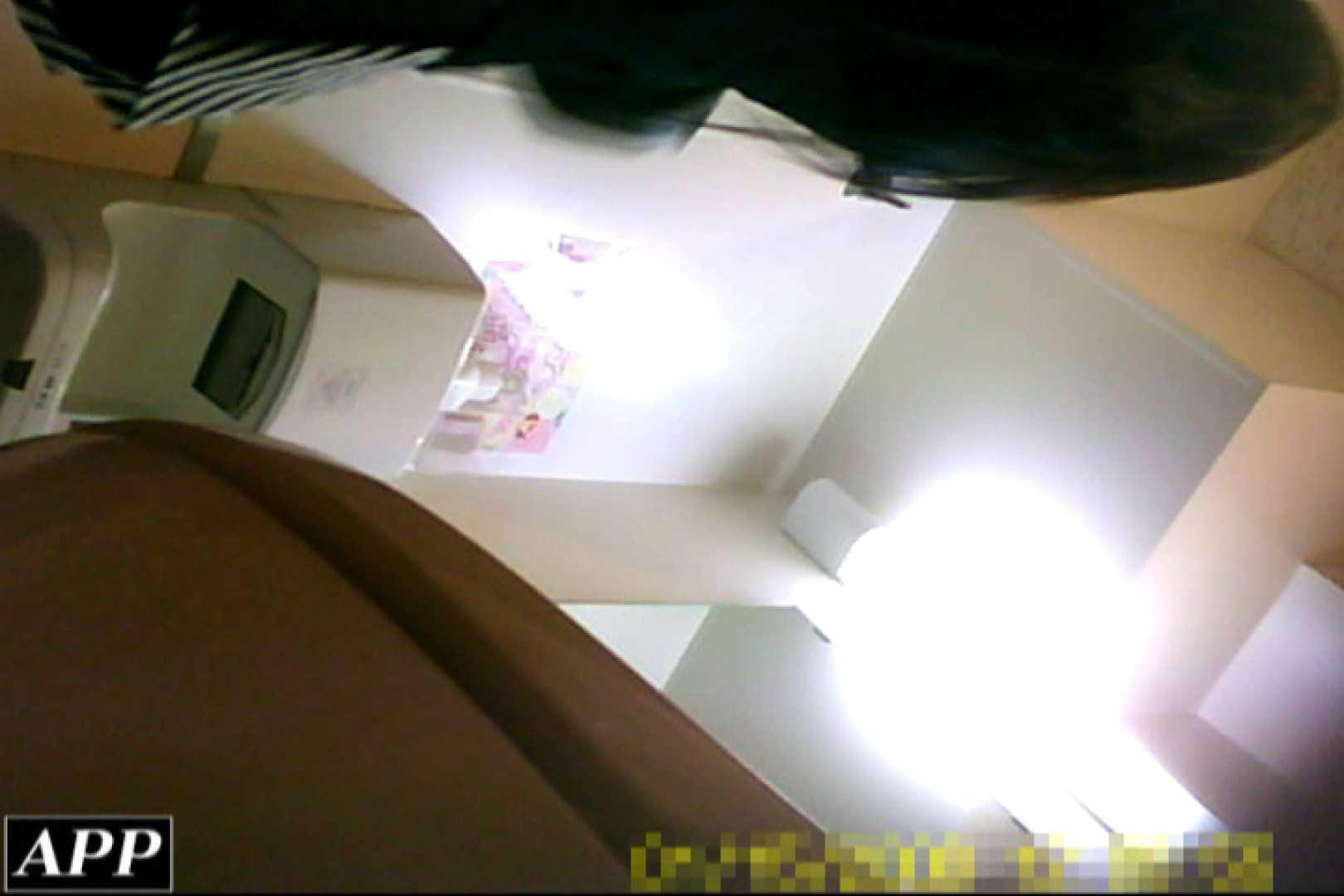 3視点洗面所 vol.092 洗面所 | OLセックス  101画像 11