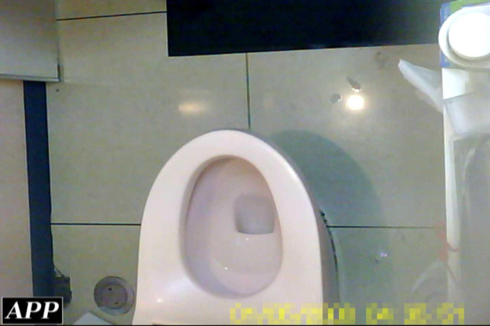 3視点洗面所 vol.092 洗面所 | OLセックス  101画像 13