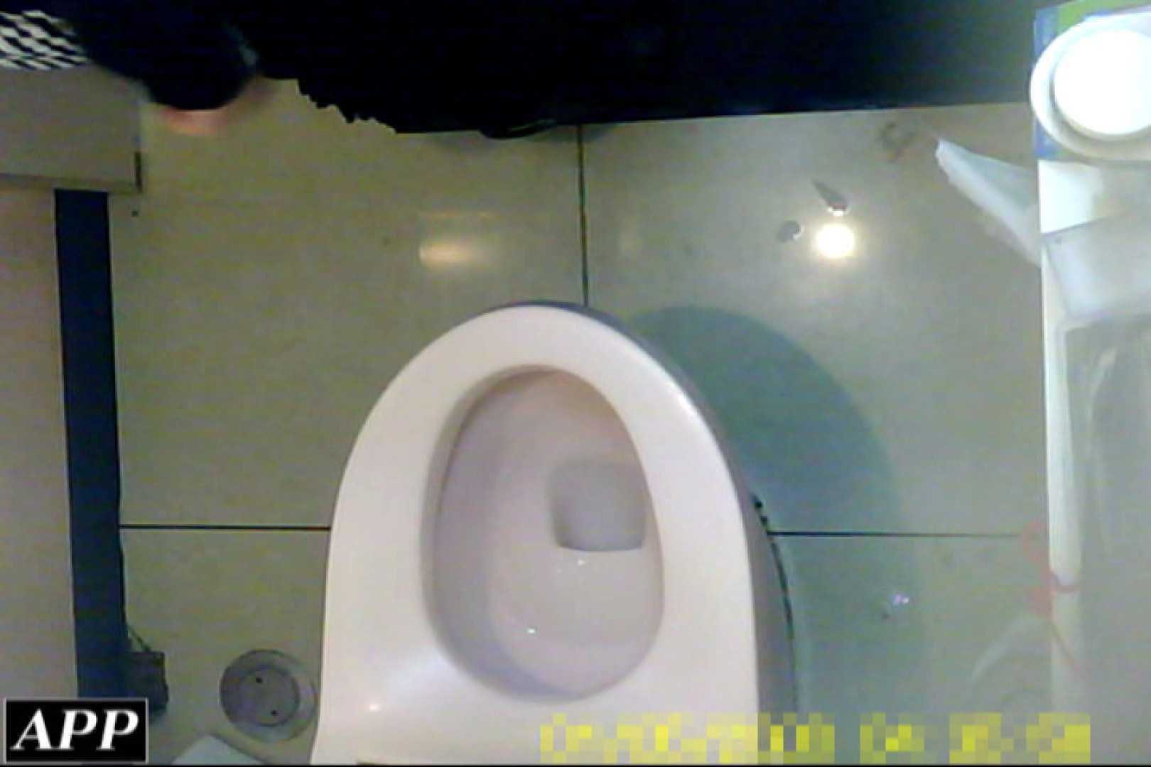 3視点洗面所 vol.092 洗面所 | OLセックス  101画像 15