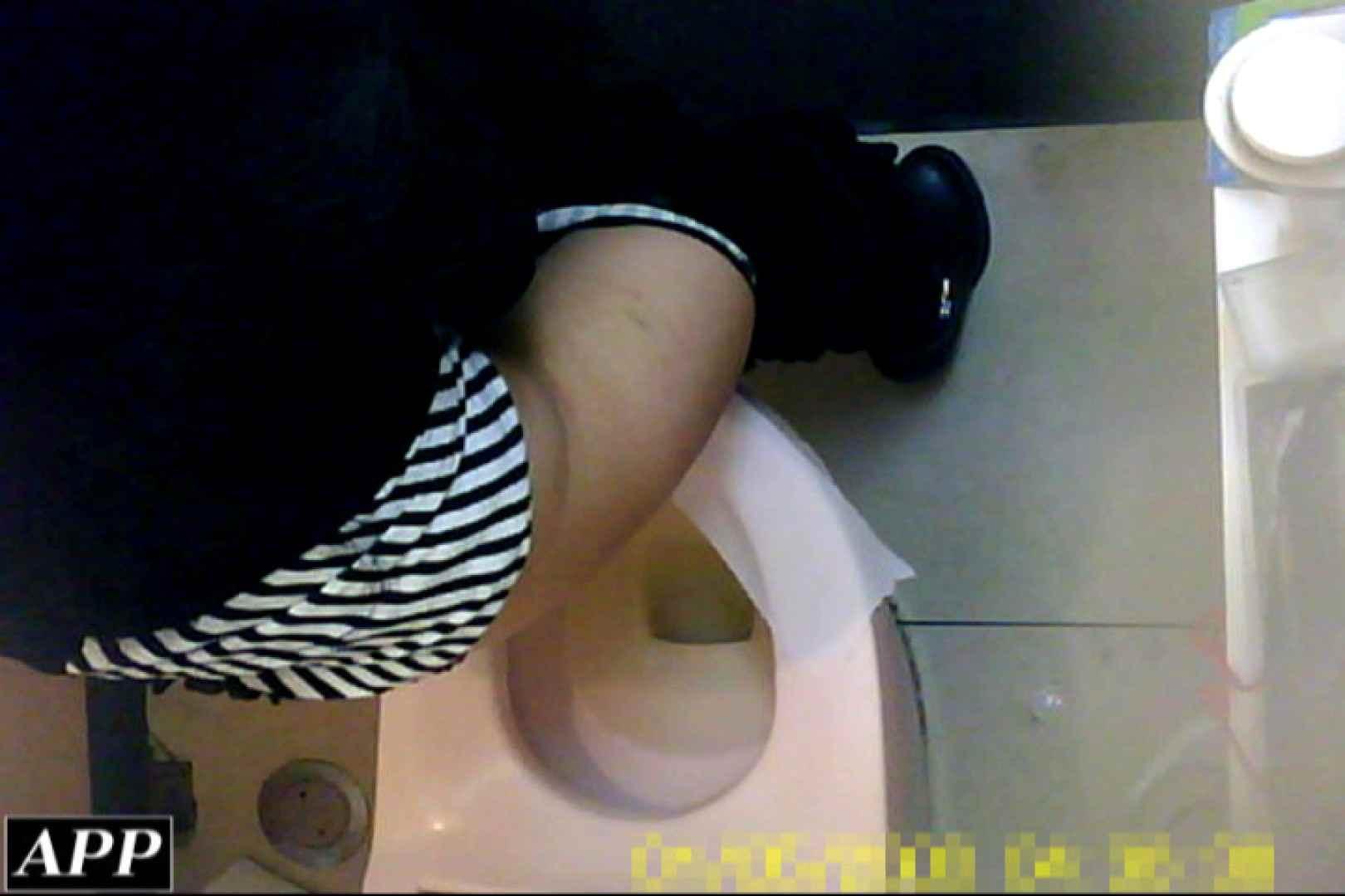 3視点洗面所 vol.092 洗面所 | OLセックス  101画像 21
