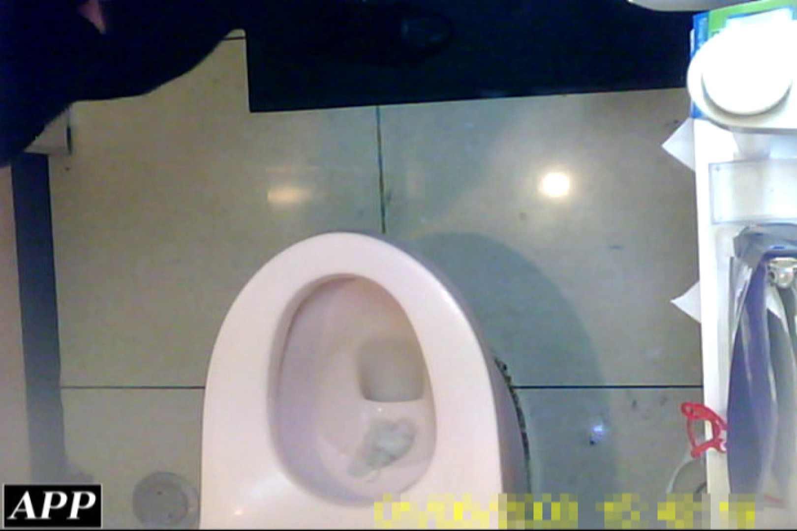 3視点洗面所 vol.092 洗面所 | OLセックス  101画像 57