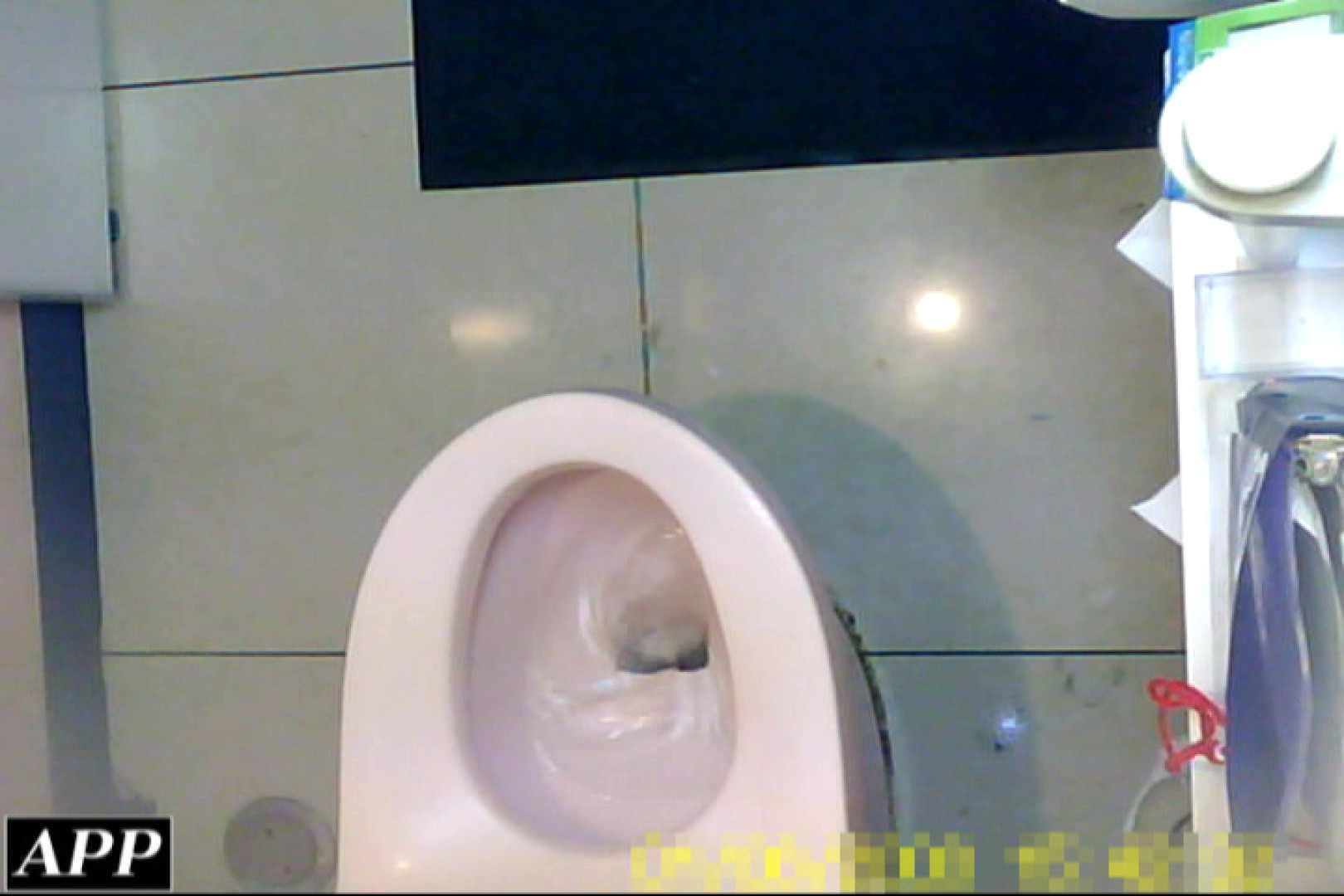 3視点洗面所 vol.092 洗面所 | OLセックス  101画像 59