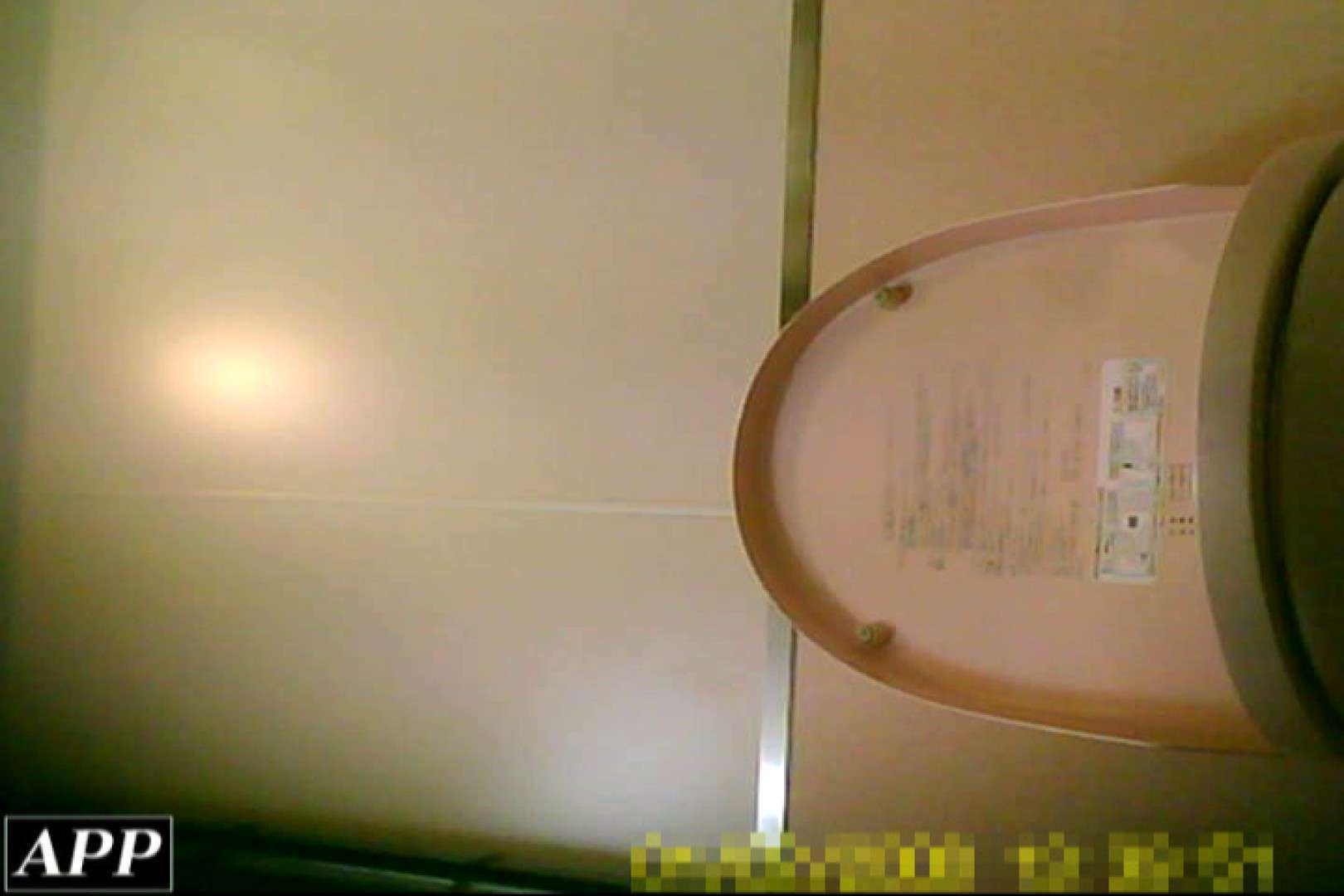 3視点洗面所 vol.092 洗面所 | OLセックス  101画像 69