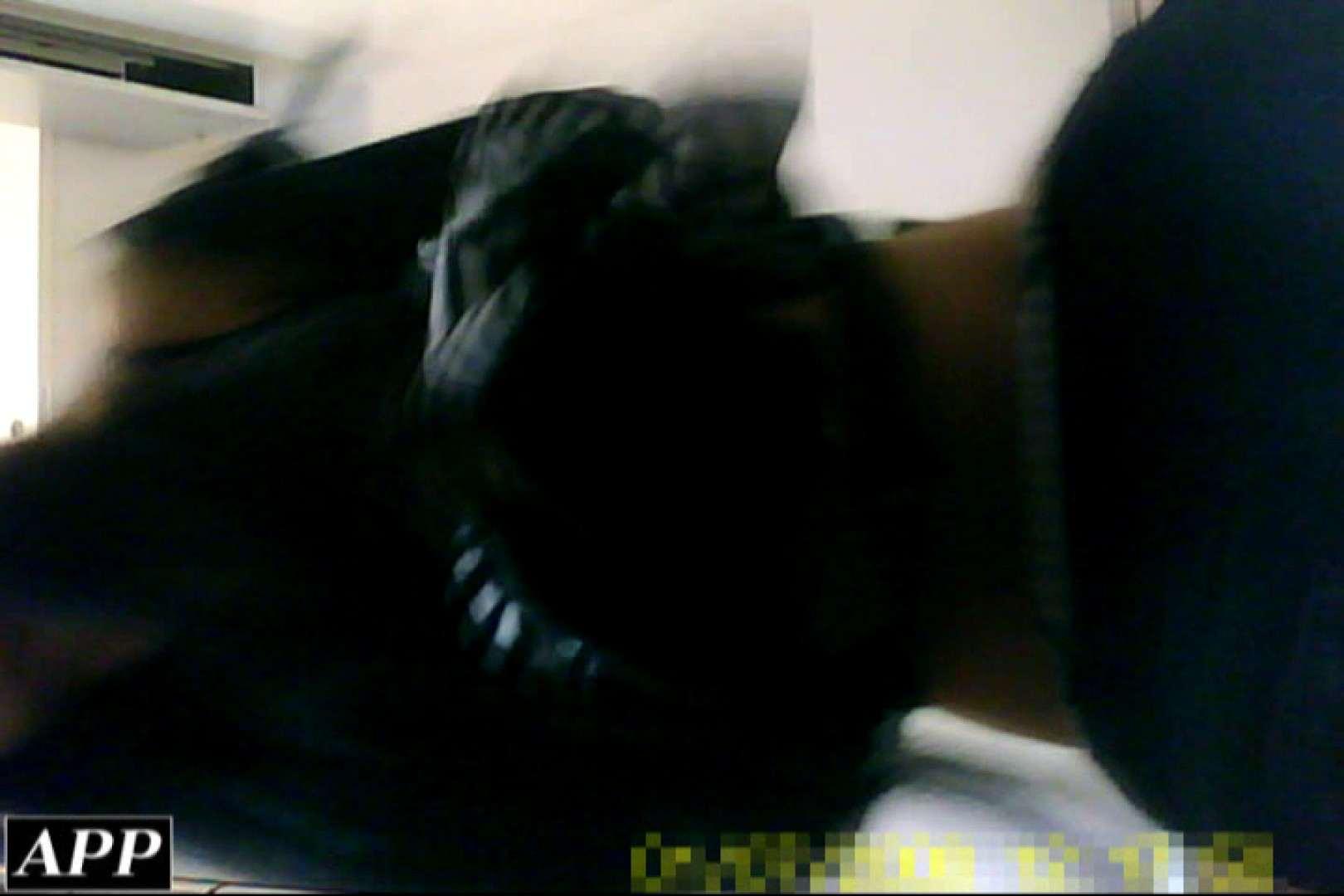 3視点洗面所 vol.092 洗面所 | OLセックス  101画像 89