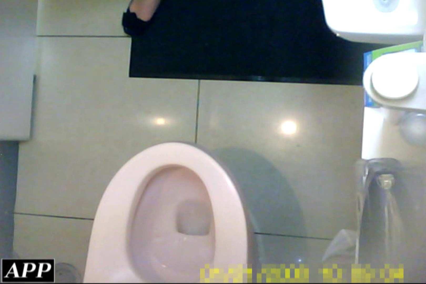 3視点洗面所 vol.095 OLセックス | 洗面所  87画像 11