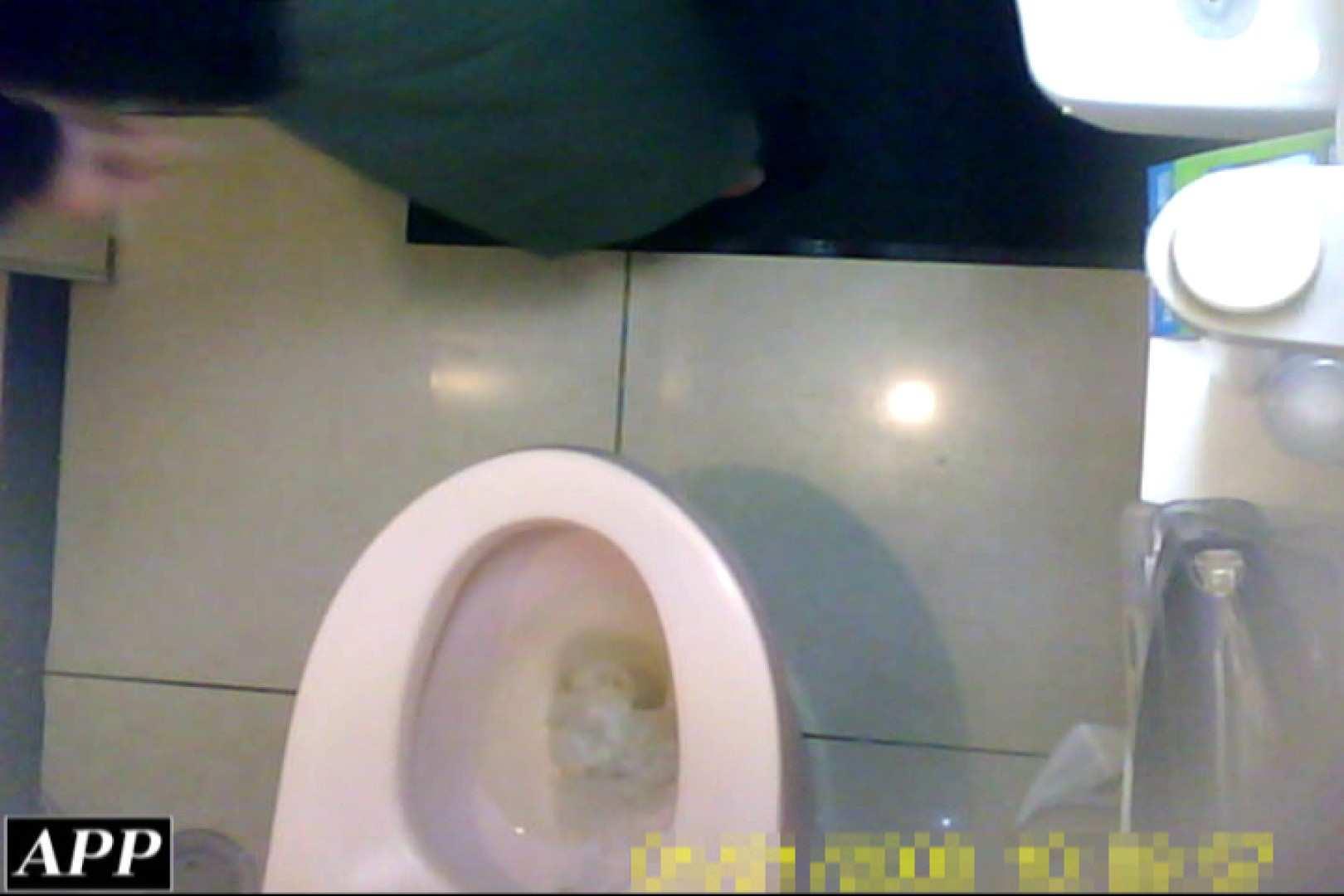 3視点洗面所 vol.095 OLセックス | 洗面所  87画像 19