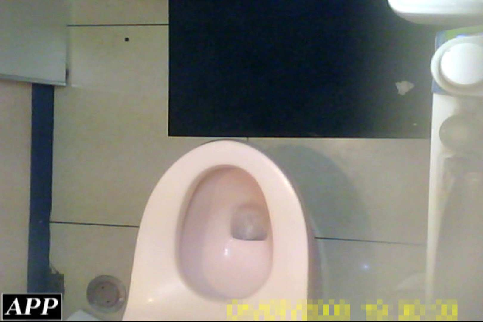 3視点洗面所 vol.095 OLセックス  87画像 34