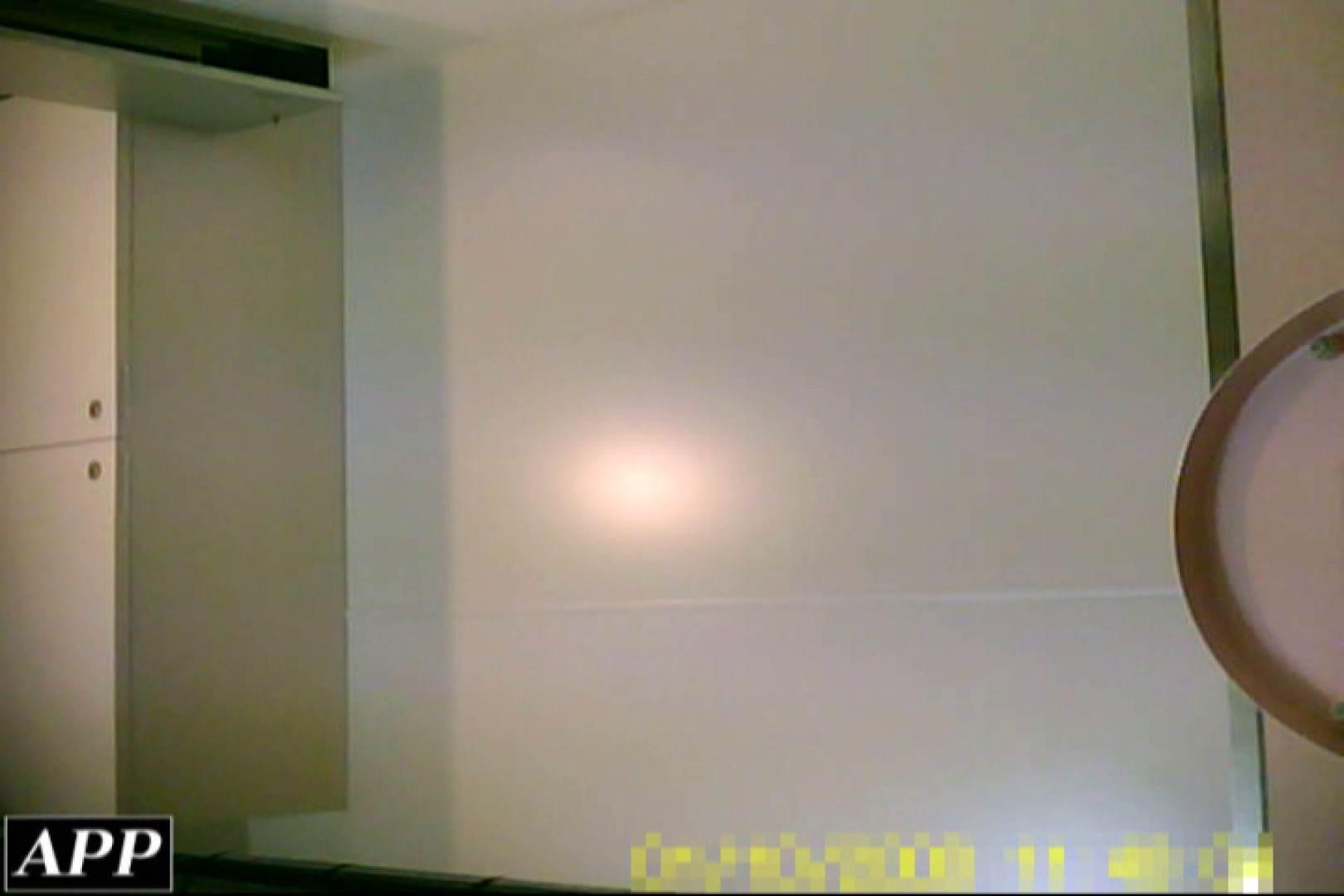 3視点洗面所 vol.095 OLセックス  87画像 48