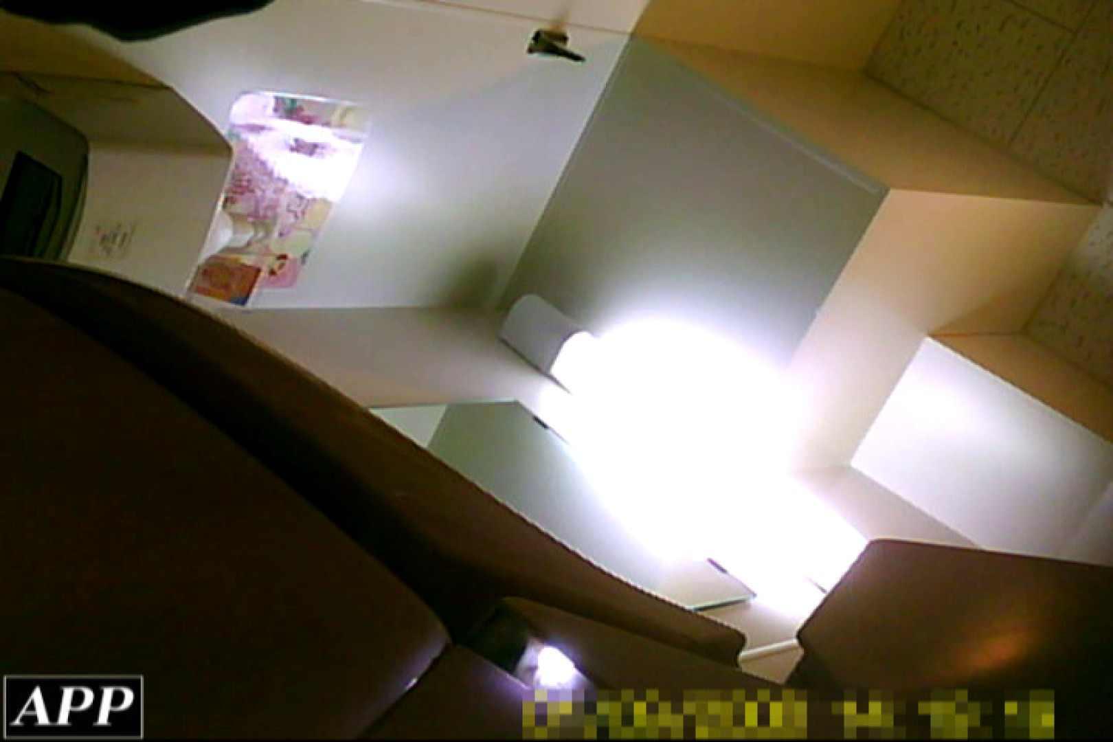 3視点洗面所 vol.095 OLセックス  87画像 50