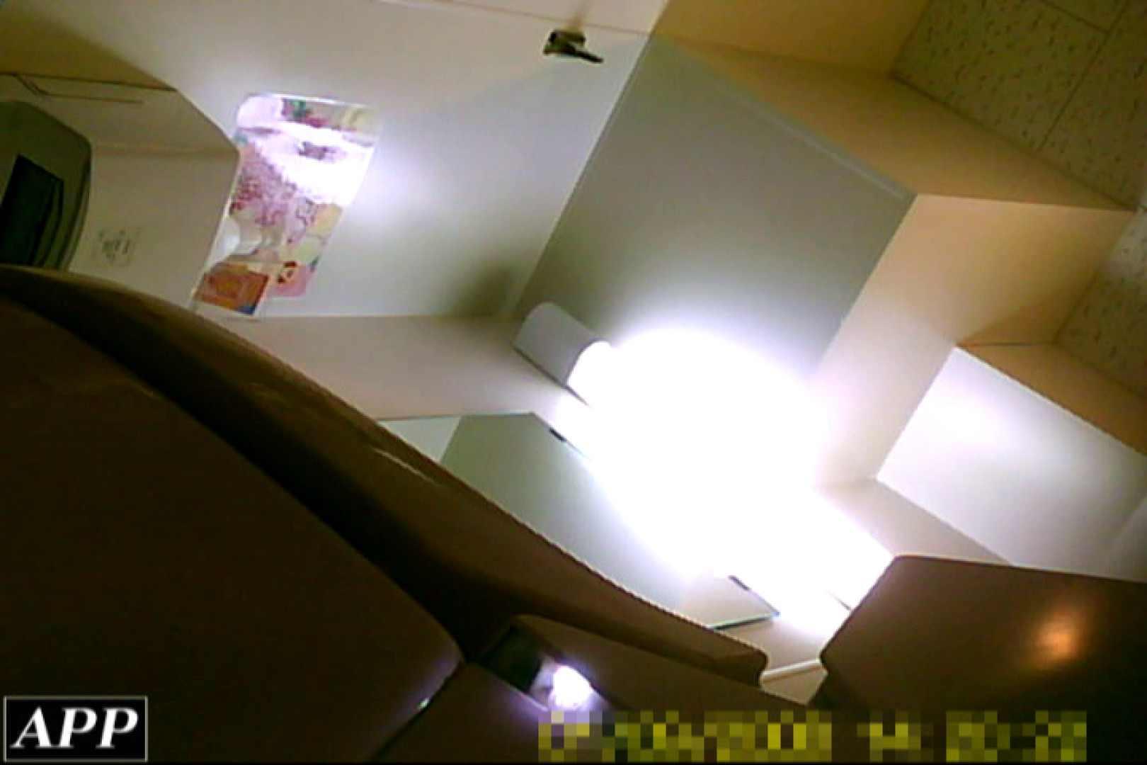3視点洗面所 vol.095 OLセックス | 洗面所  87画像 61